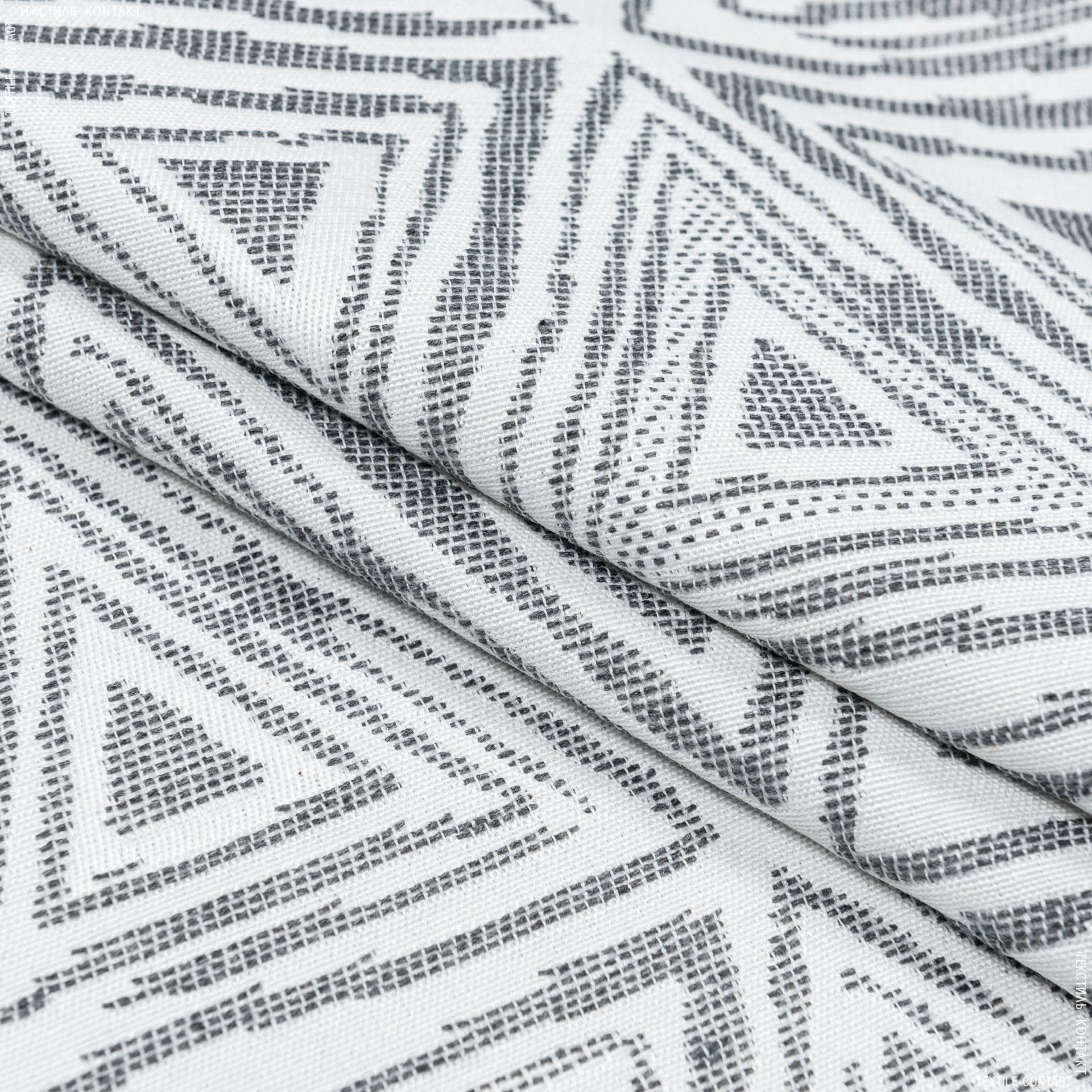 Тканини портьєрні тканини - Декоративна тканина брюсель трикутник сірий