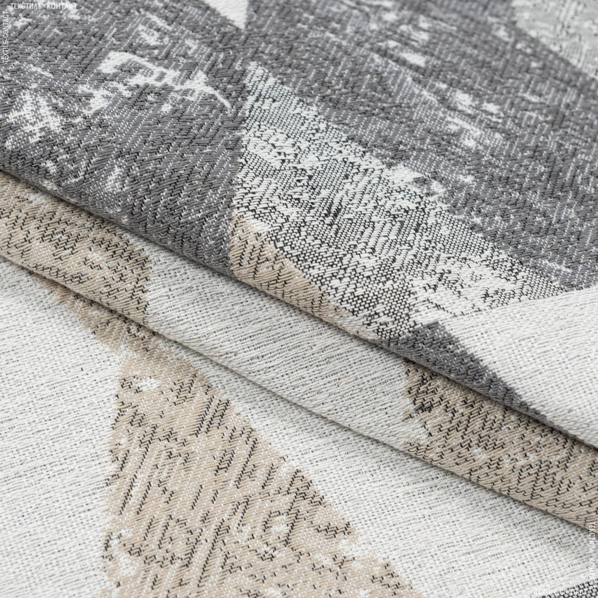 Тканини портьєрні тканини - Жаккард кім /kim сірий,беж