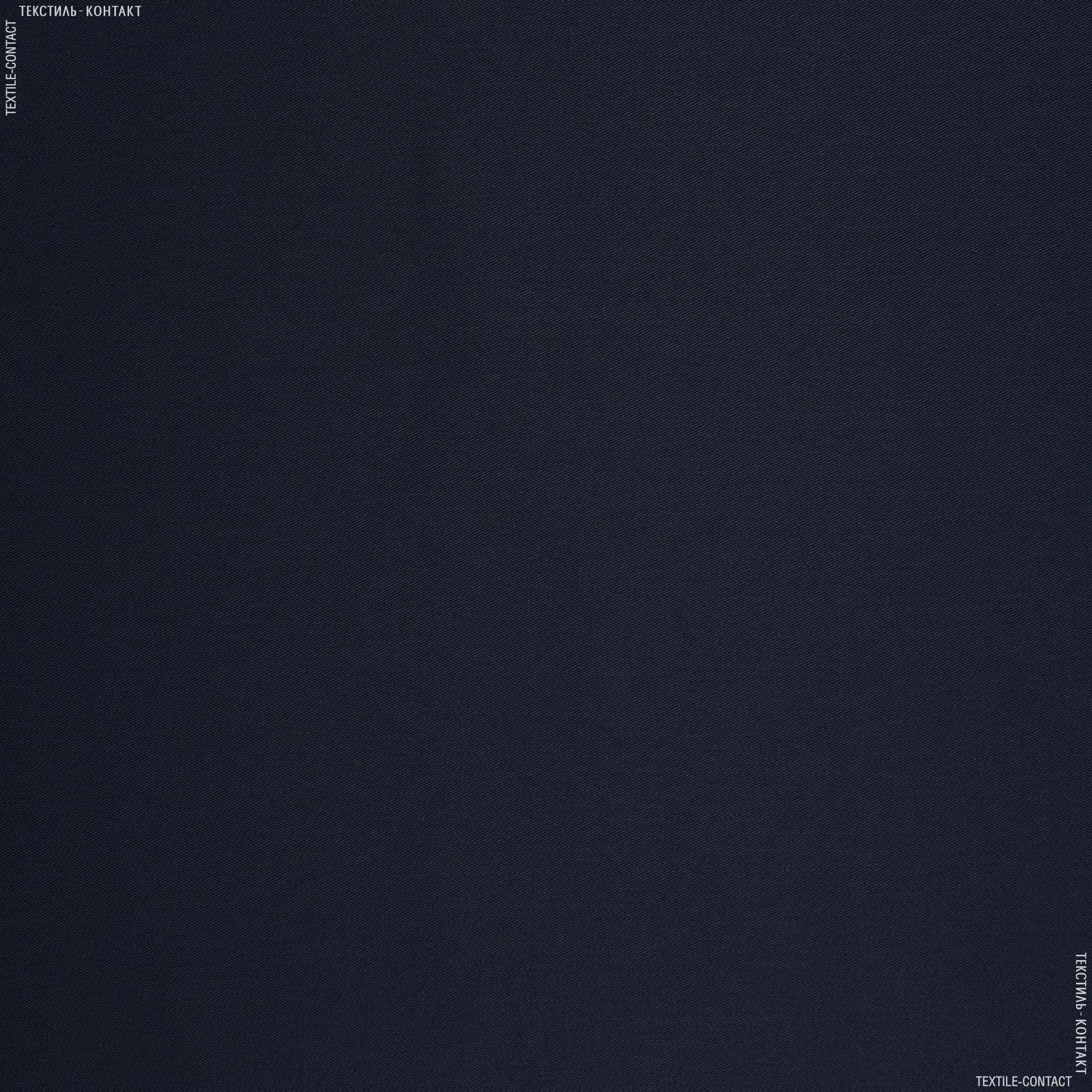 Тканини для рюкзаків - Саржа к1-701 темно-синій