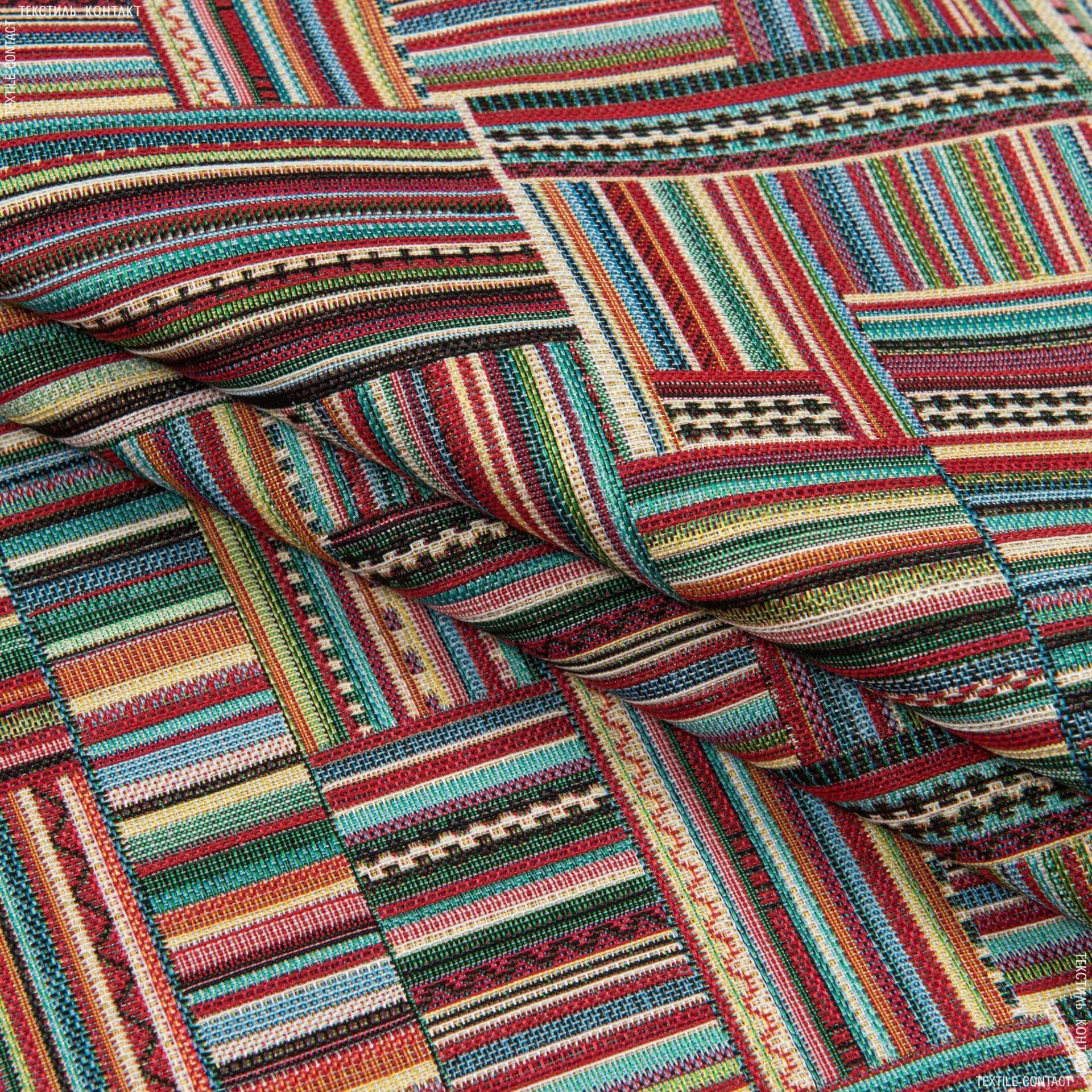 Тканини для декоративних подушок - Декор-гобелен абстракція апасол/apasol мультиколор