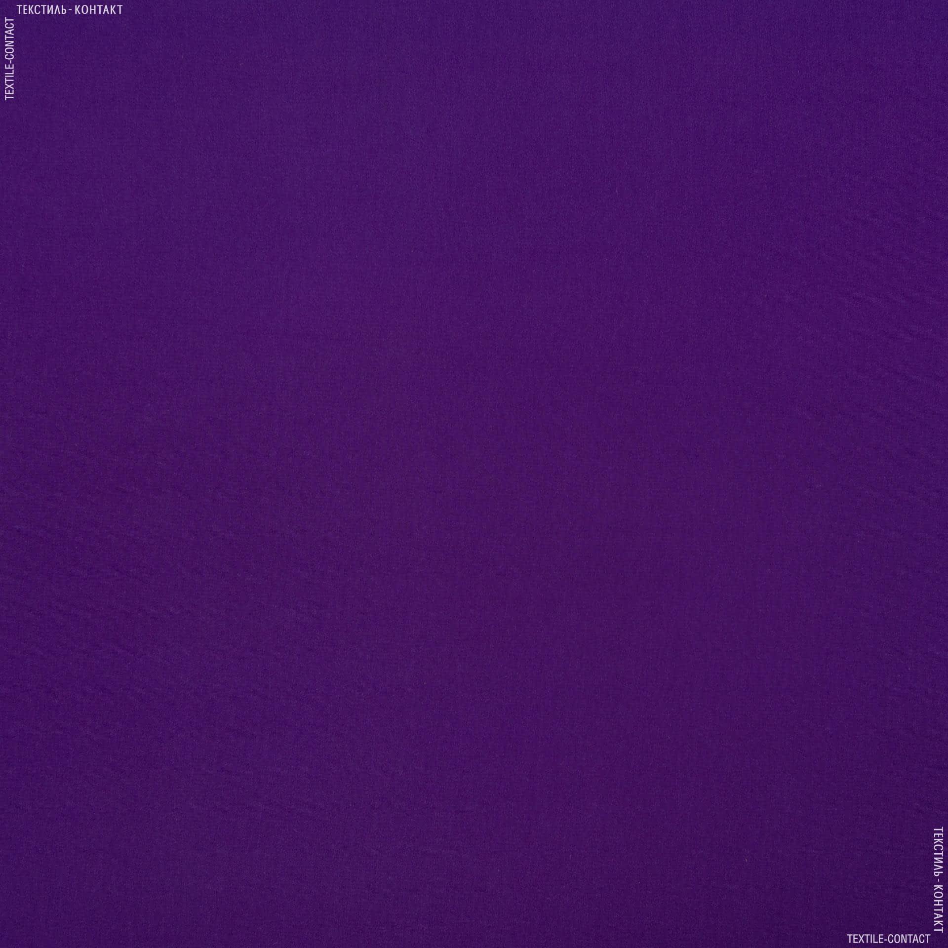 Ткани для брюк - Костюмный мокрый шелк фиолетовый