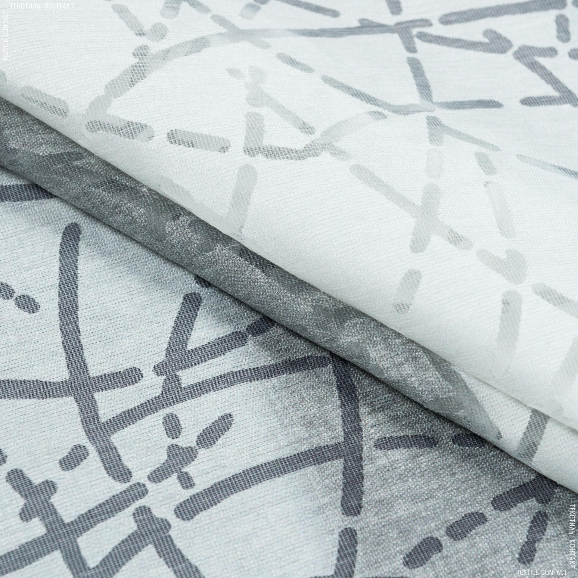 Тканини для тюлі - Тюль випал з обважнювачем лука/lucca т.сірий