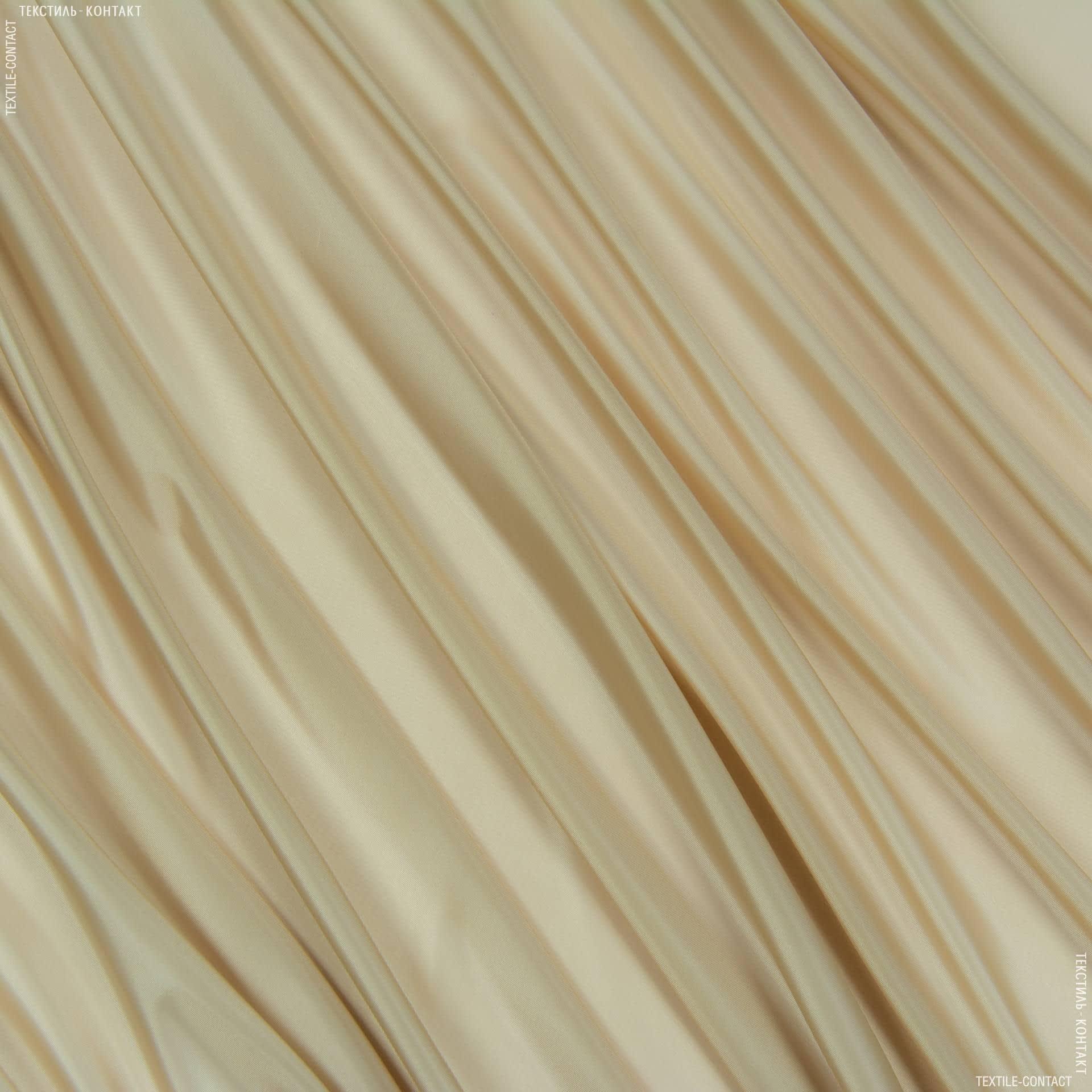 Ткани подкладочная ткань - Подкладочная 190т светло-бежевый