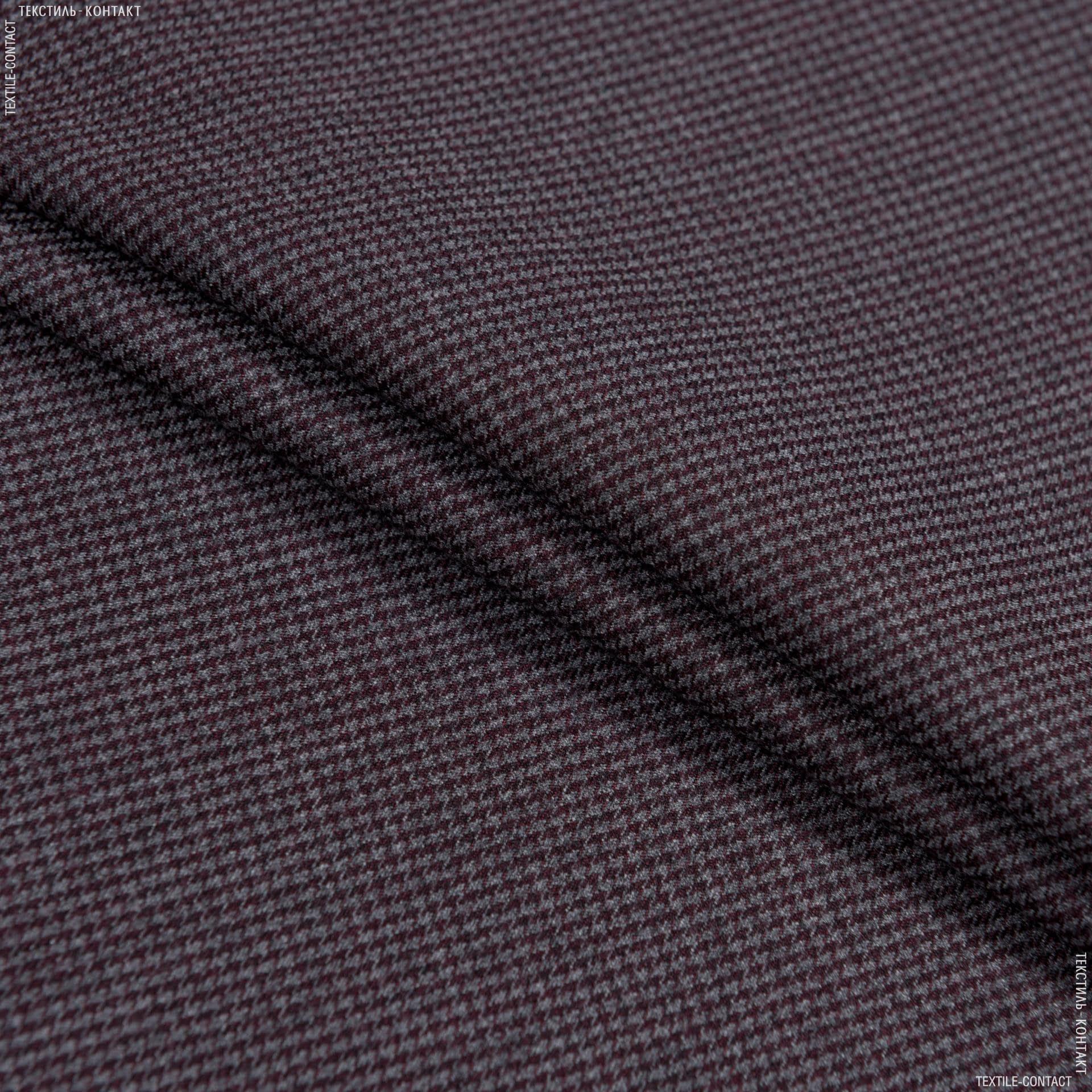 Ткани для костюмов - Костюмная вискоза серо-бордовый