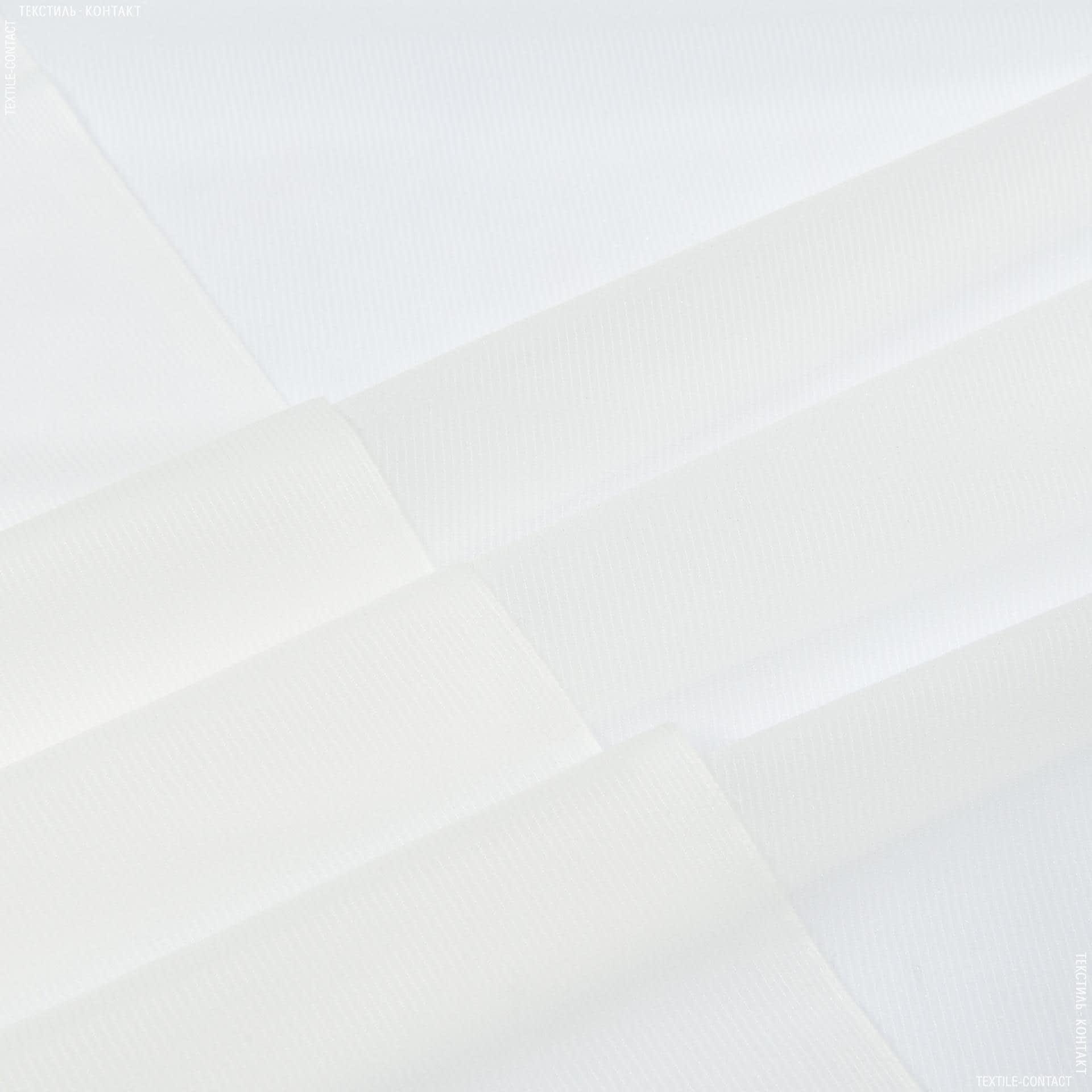 Тканини дублірин, флізелін - Дублірин еласт. білий 42г/м