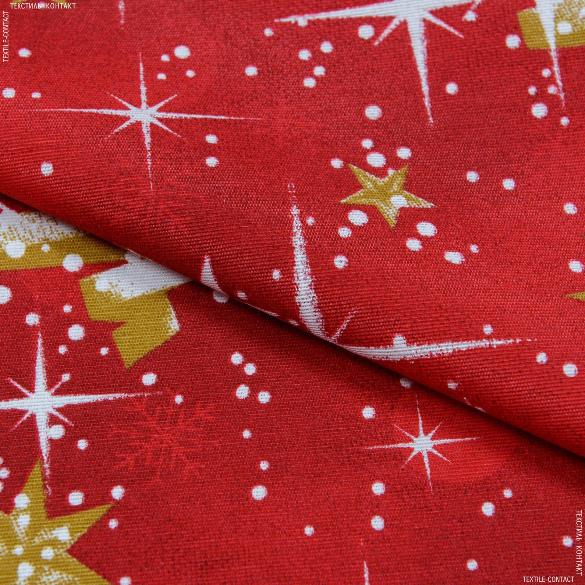 Ткани для декоративных подушек - Декоративная новогодняя ткань Лонета  / Елочка звезды, золото
