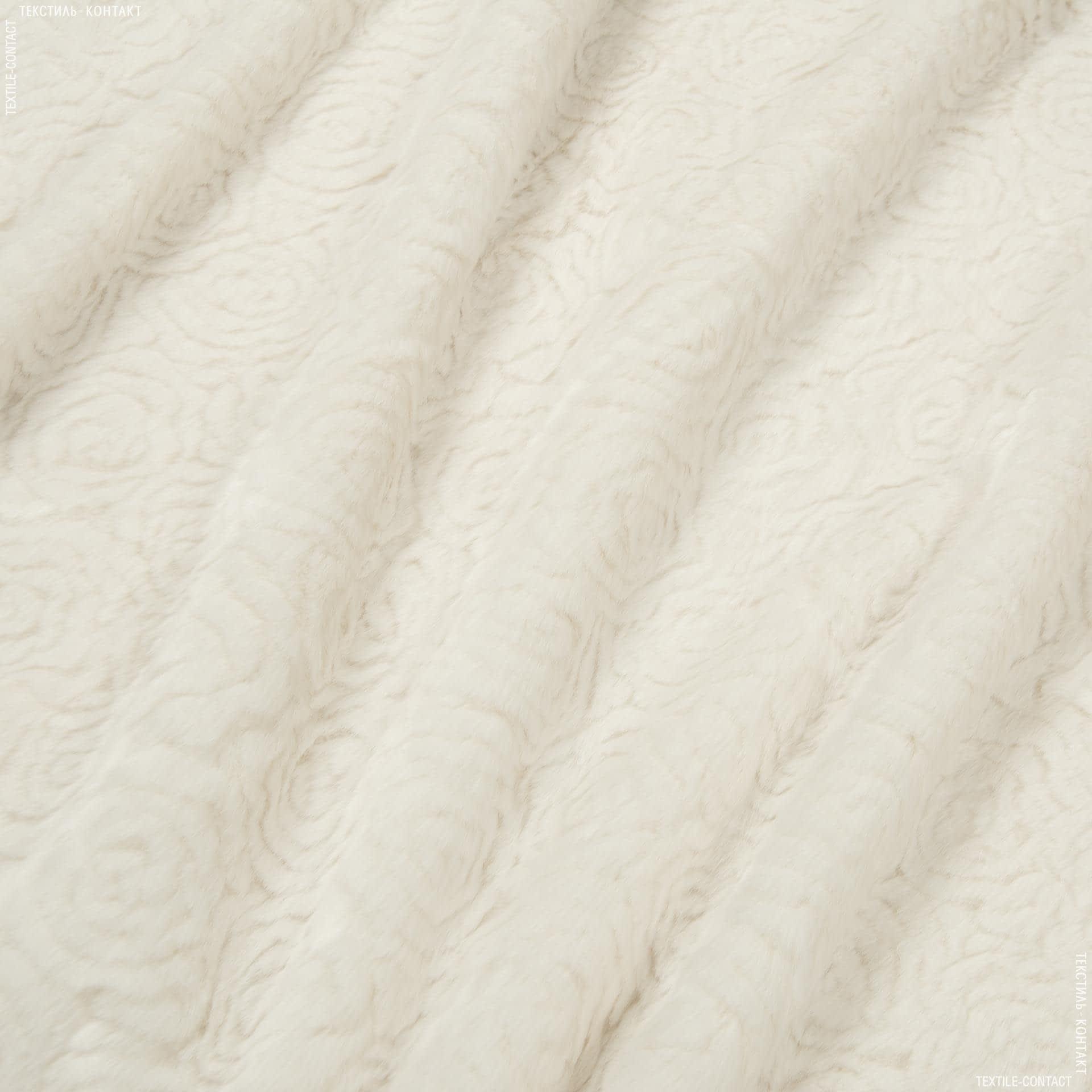 Ткани для верхней одежды - Мех искусственный розы кремовый