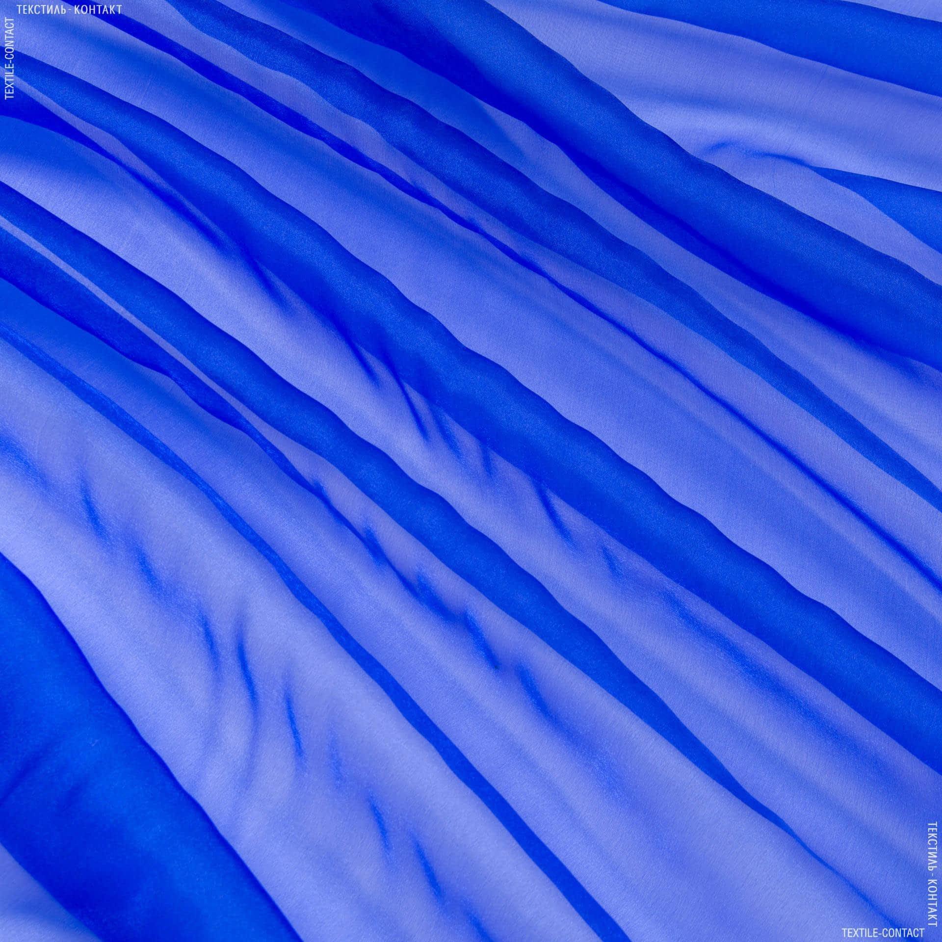 Ткани для платьев - Органза электрик