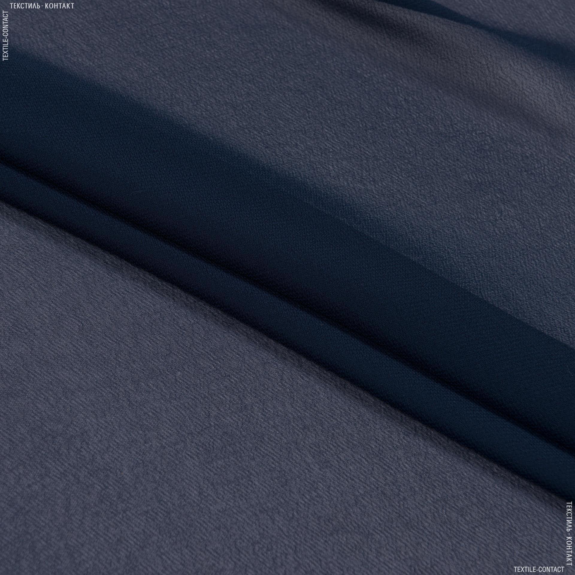 Тканини для білизни - Шифон мульті