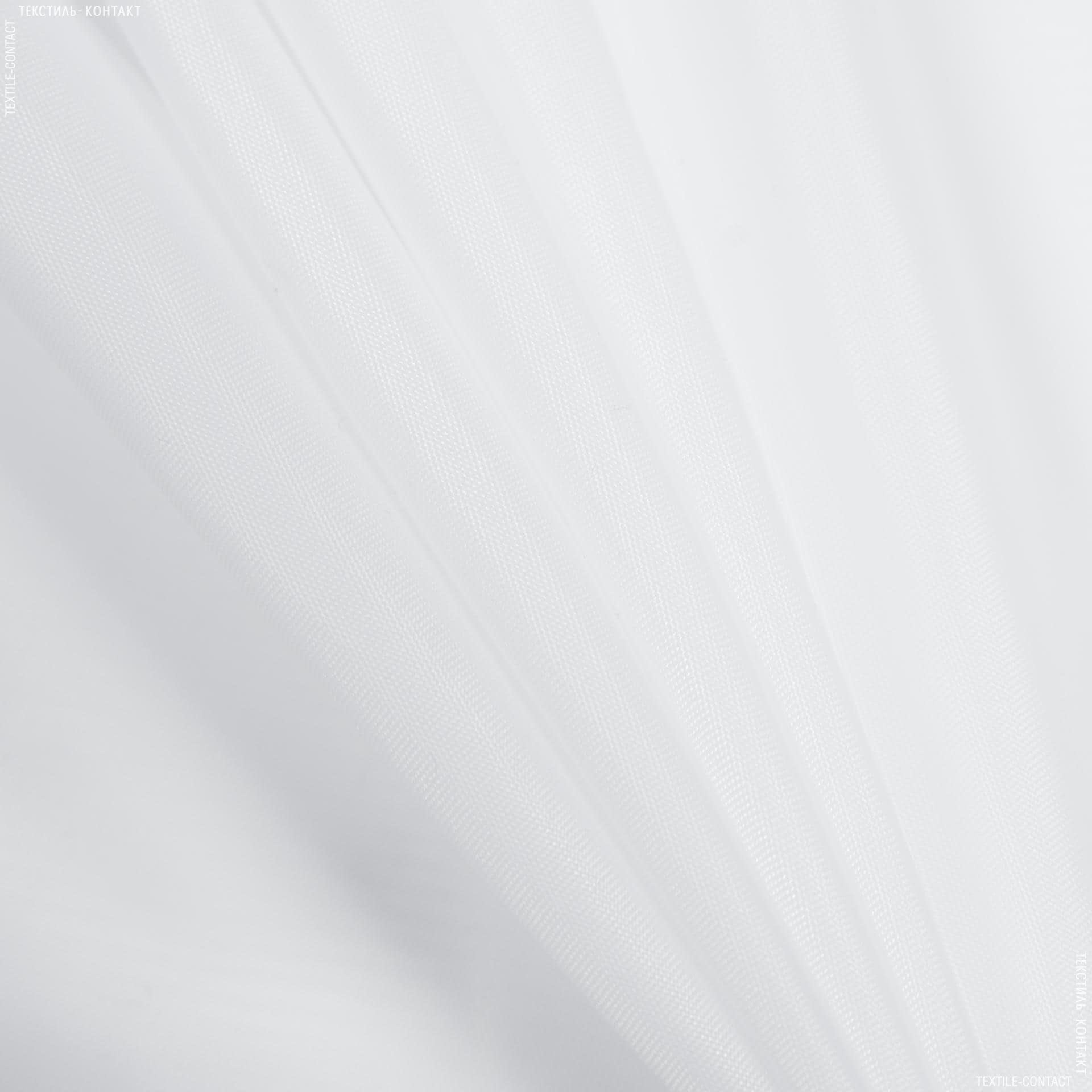 Тканини підкладкова тканина - Підкладка 190т білий