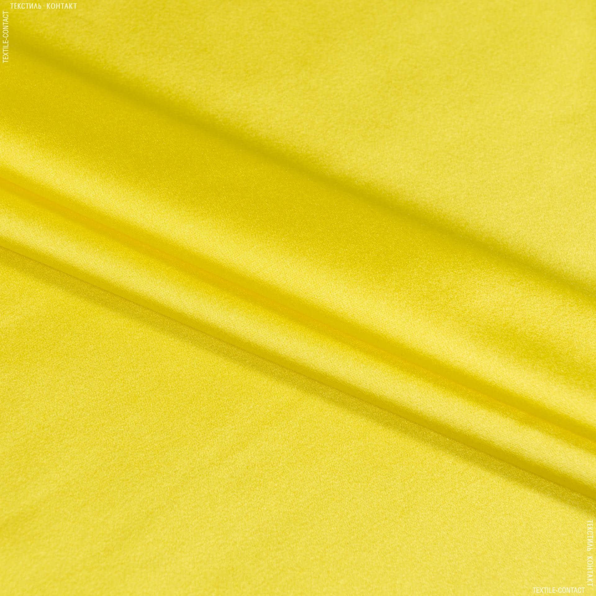 Ткани для белья - Атлас шелк стрейч лимонно-желтый