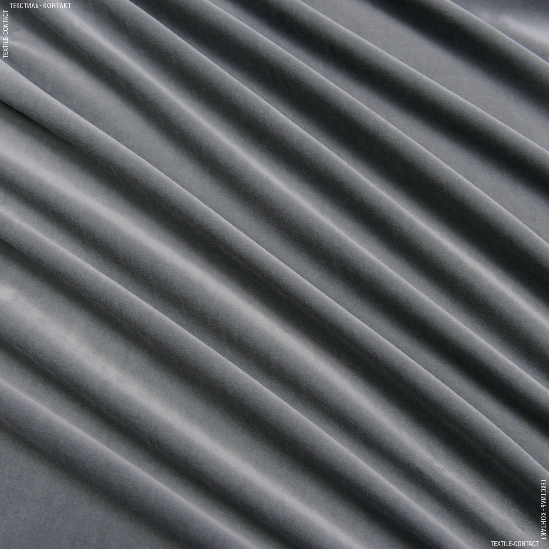 Ткани театральные ткани - Велюр  классик наварра  св.серый