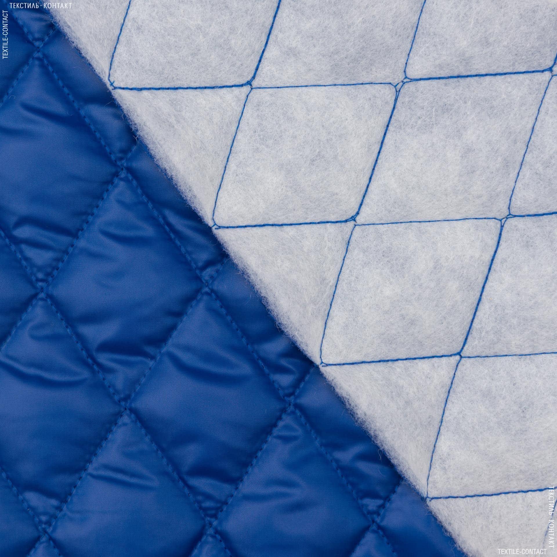 Тканини для верхнього одягу - Плащова рубі лаке стьобана з синтепоном електрик