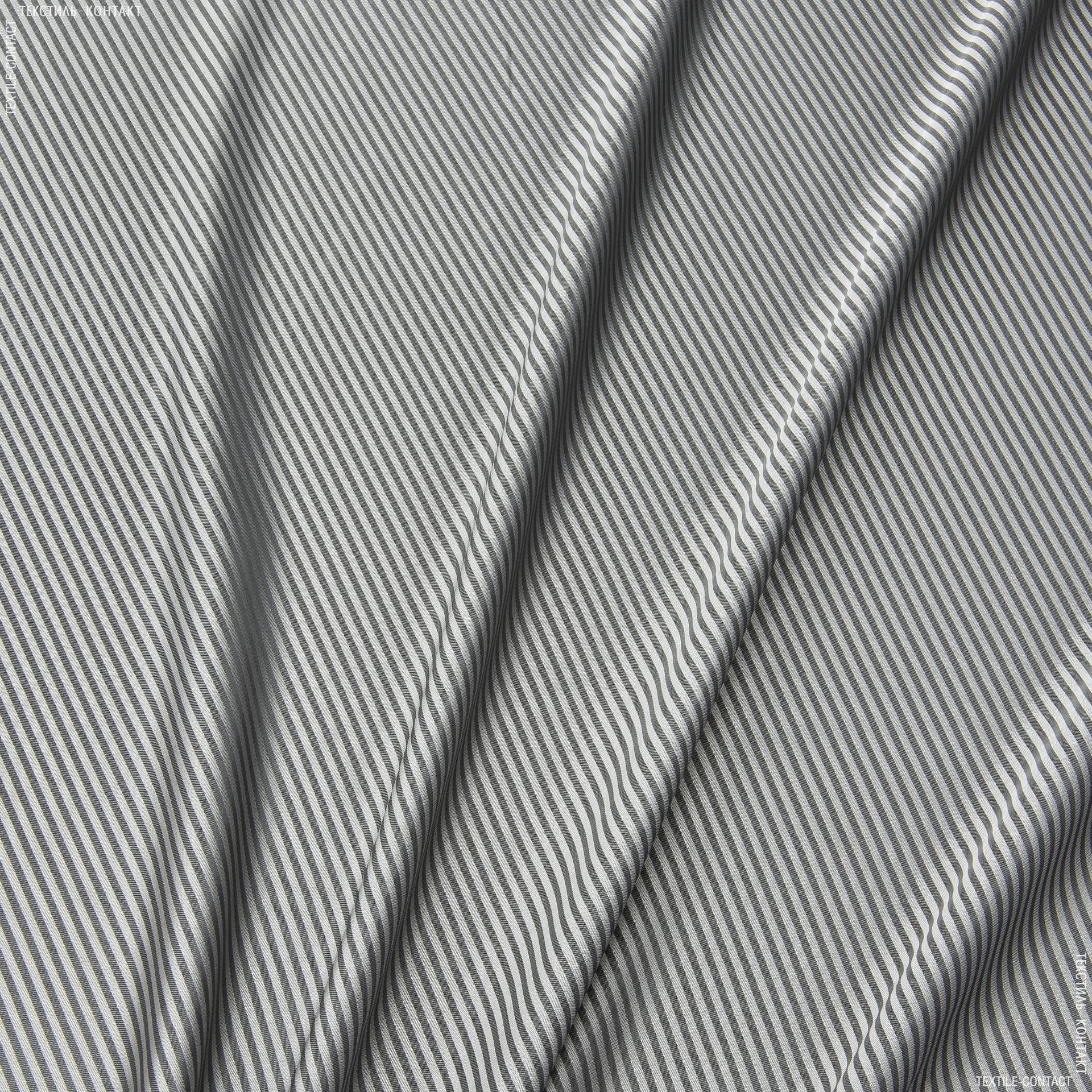 Ткани подкладочная ткань - Подкладочный жаккард хамелеон стальной