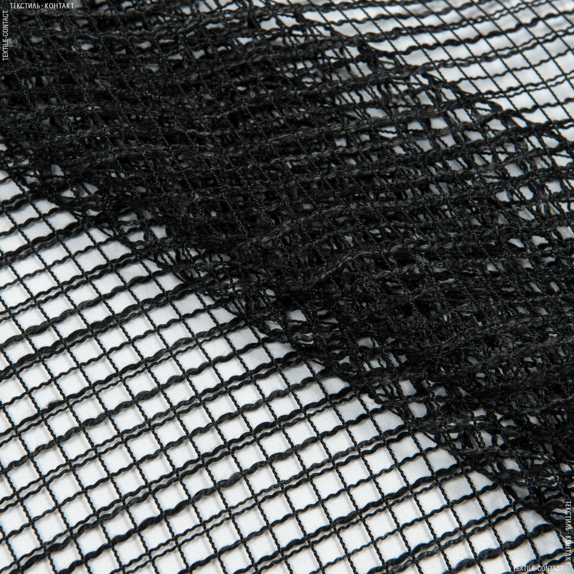 Ткани для драпировки стен и потолков - Тюль сетка с утяжелителем николь черный меланж
