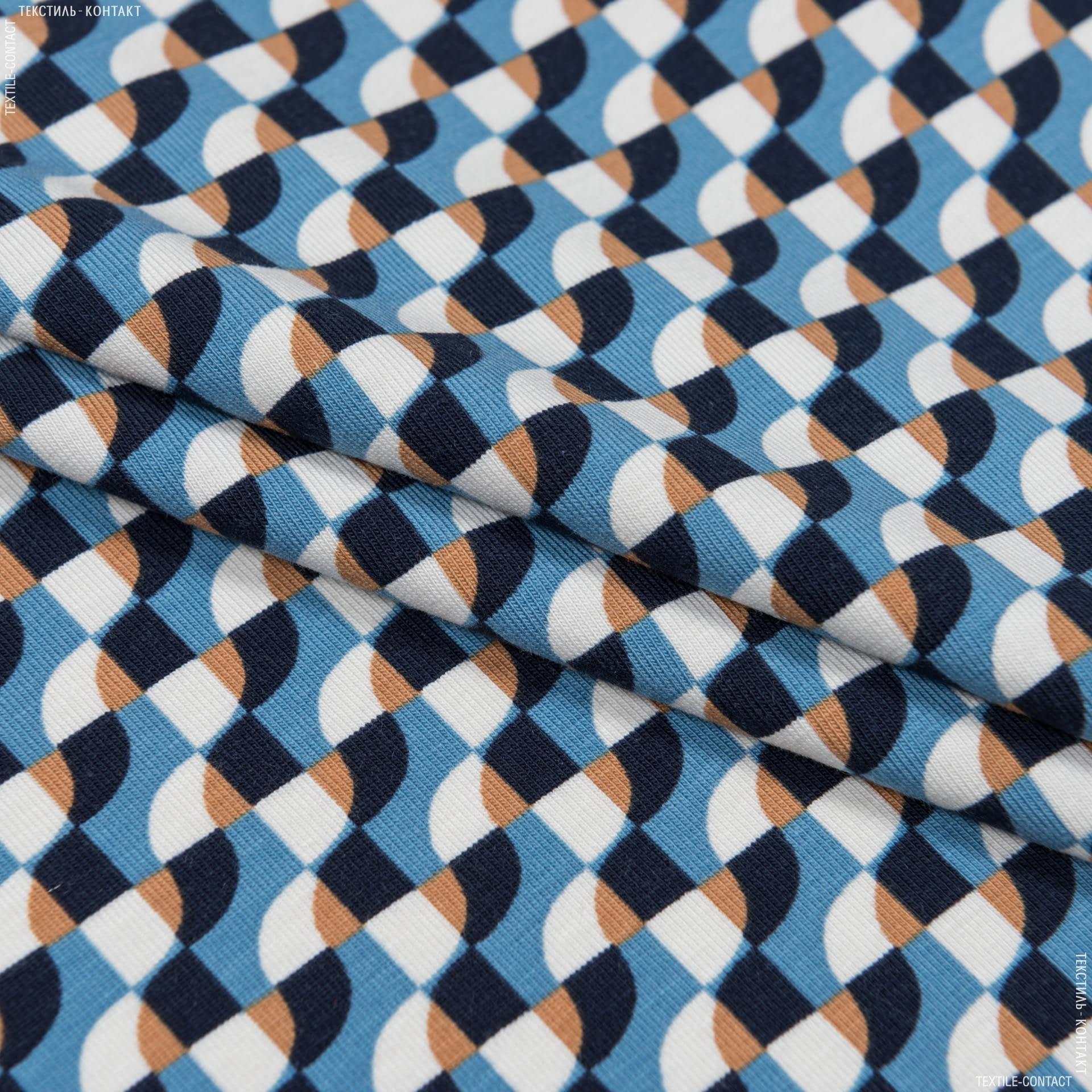 Ткани для костюмов - Трикотаж принт