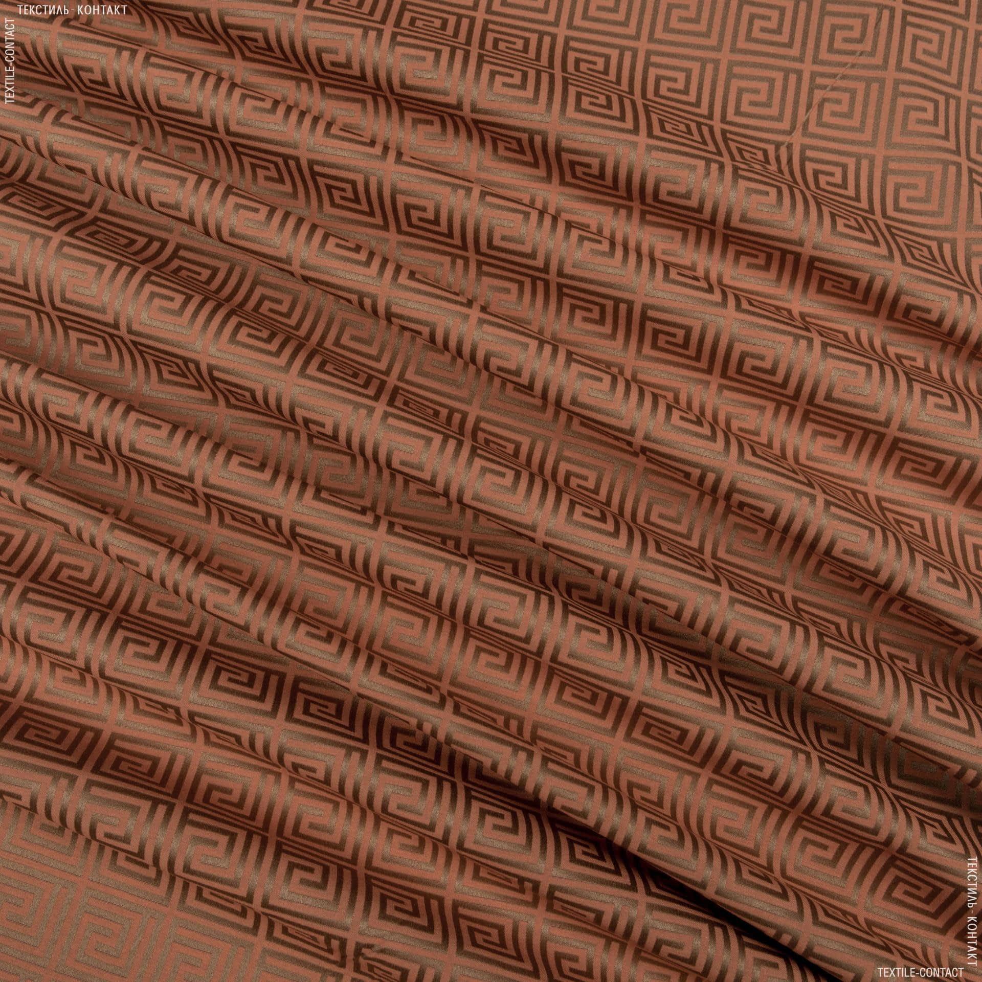 Ткани для банкетных и фуршетных юбок - Скатертная ткань сатен афина  терракот