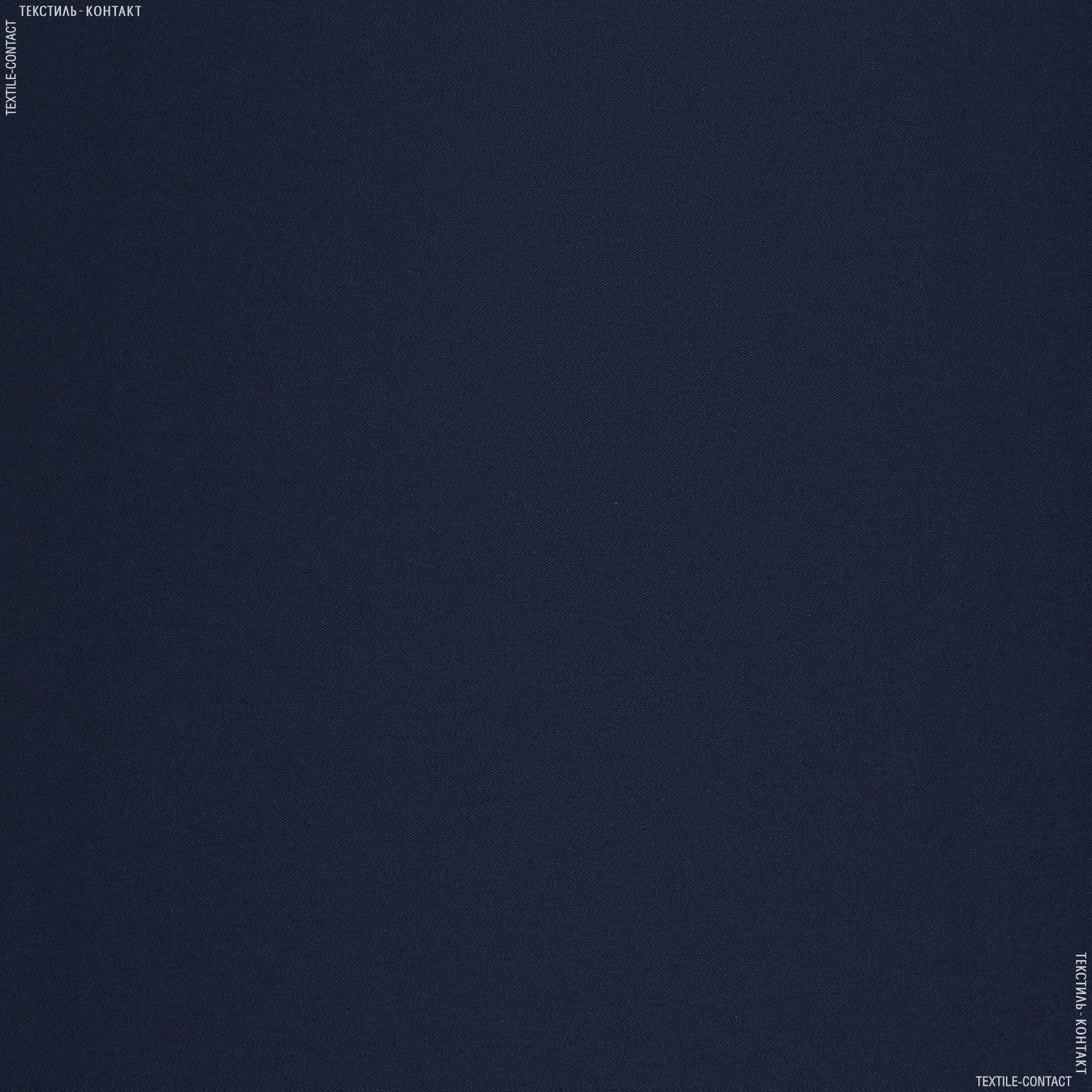 Тканини для рюкзаків - Саржа к1-704 темно-синій