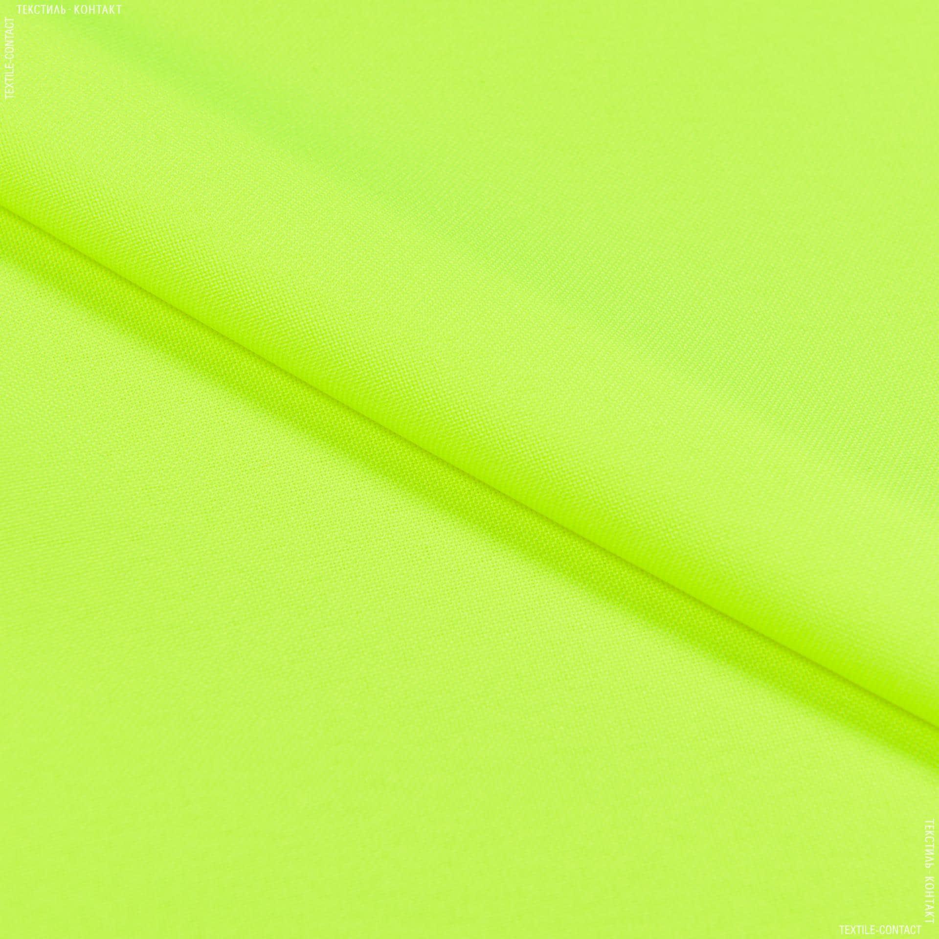 Ткани для спецодежды - Габардин фосфорный