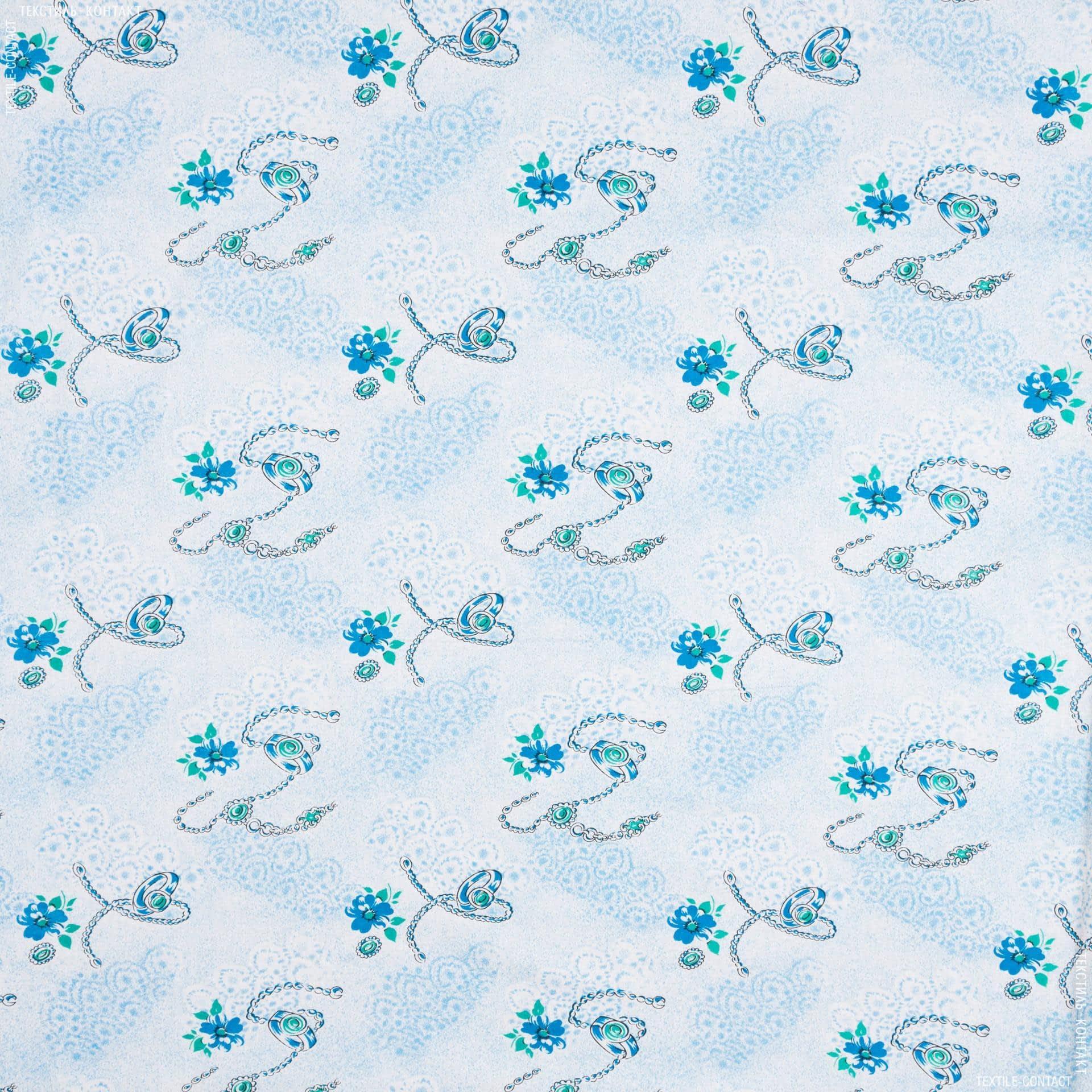 Ткани для сорочек и пижам - Ситец белоземельный