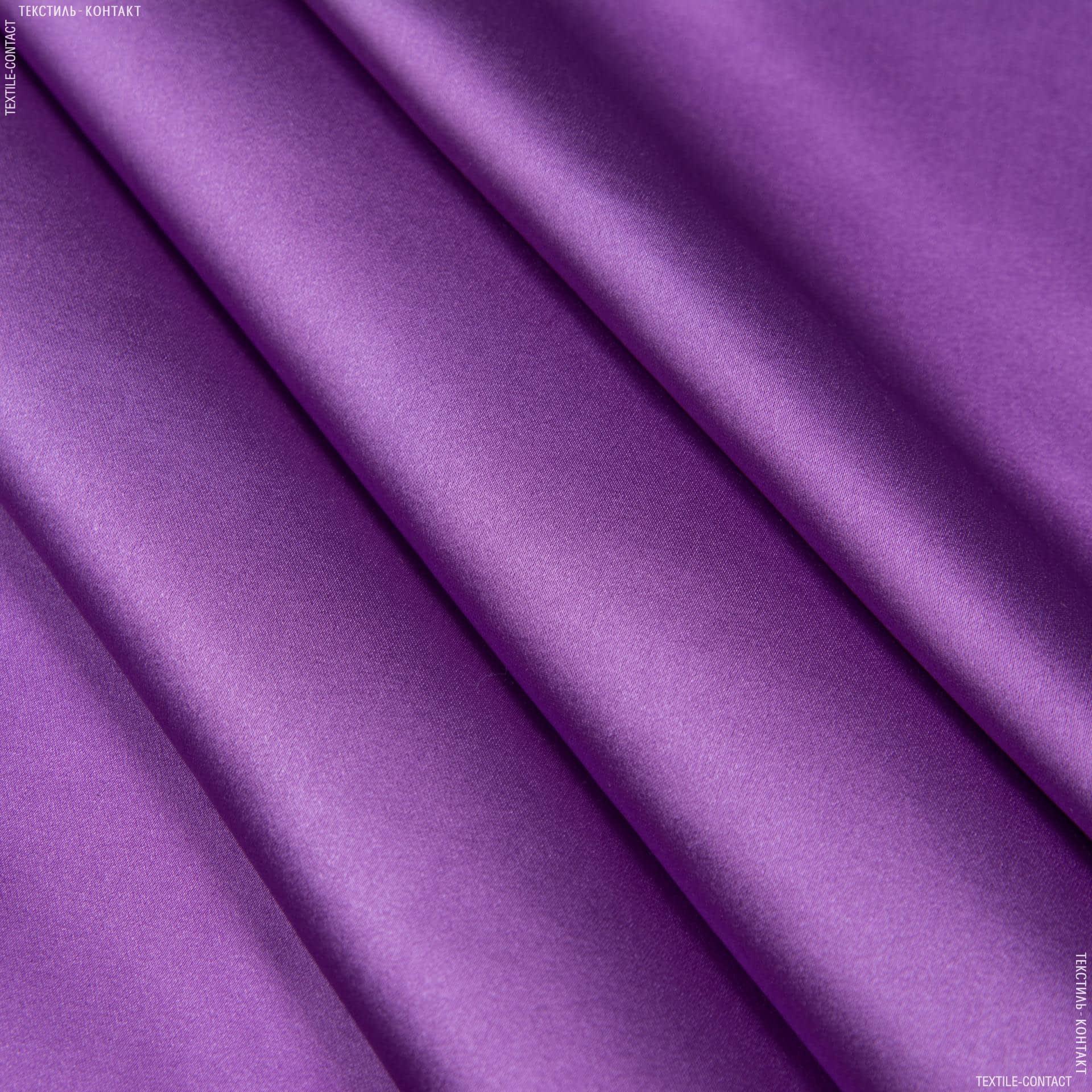 Ткани для белья - Атлас шелк стрейч светло-фиолетовый
