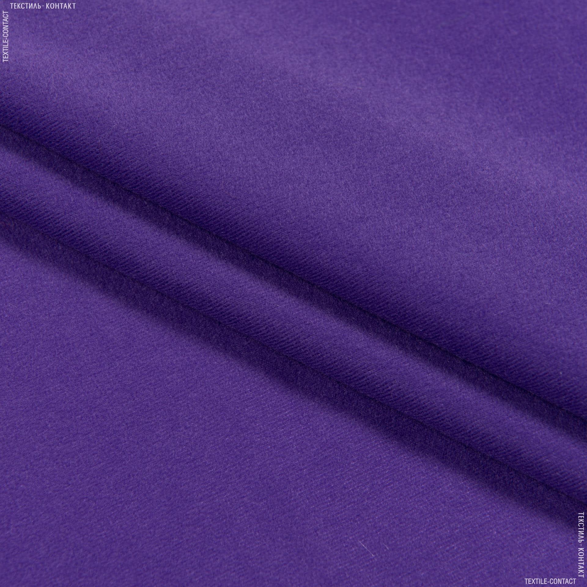 Тканини для м'яких іграшок - Трикотаж-липучка фіолетовий