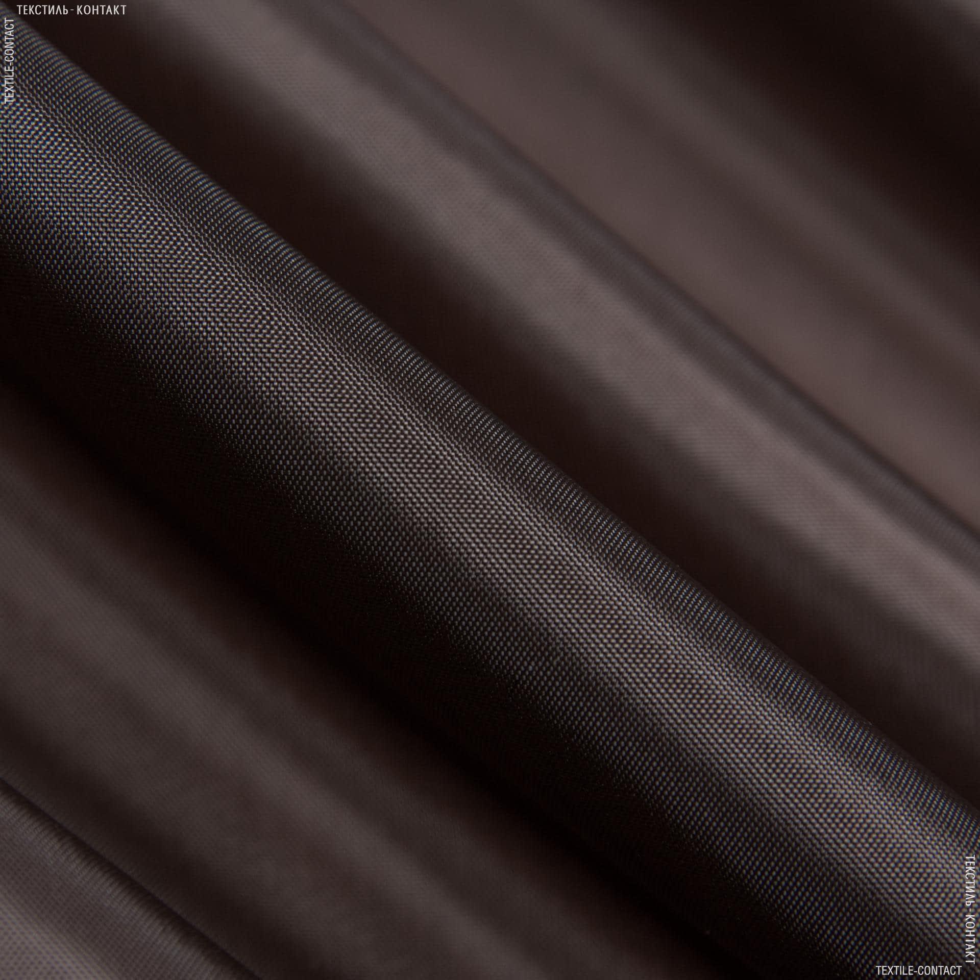 Тканини підкладкова тканина - Підкладка 190т коричневий