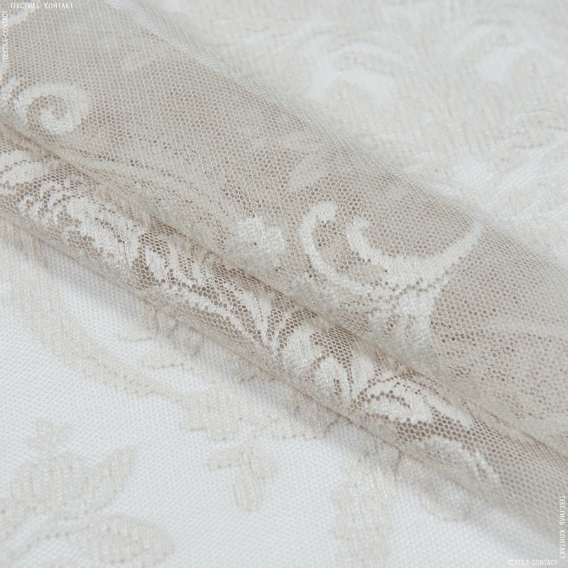 Тканини гардинні тканини - Гардинне полотно гіпюр рейн пісок