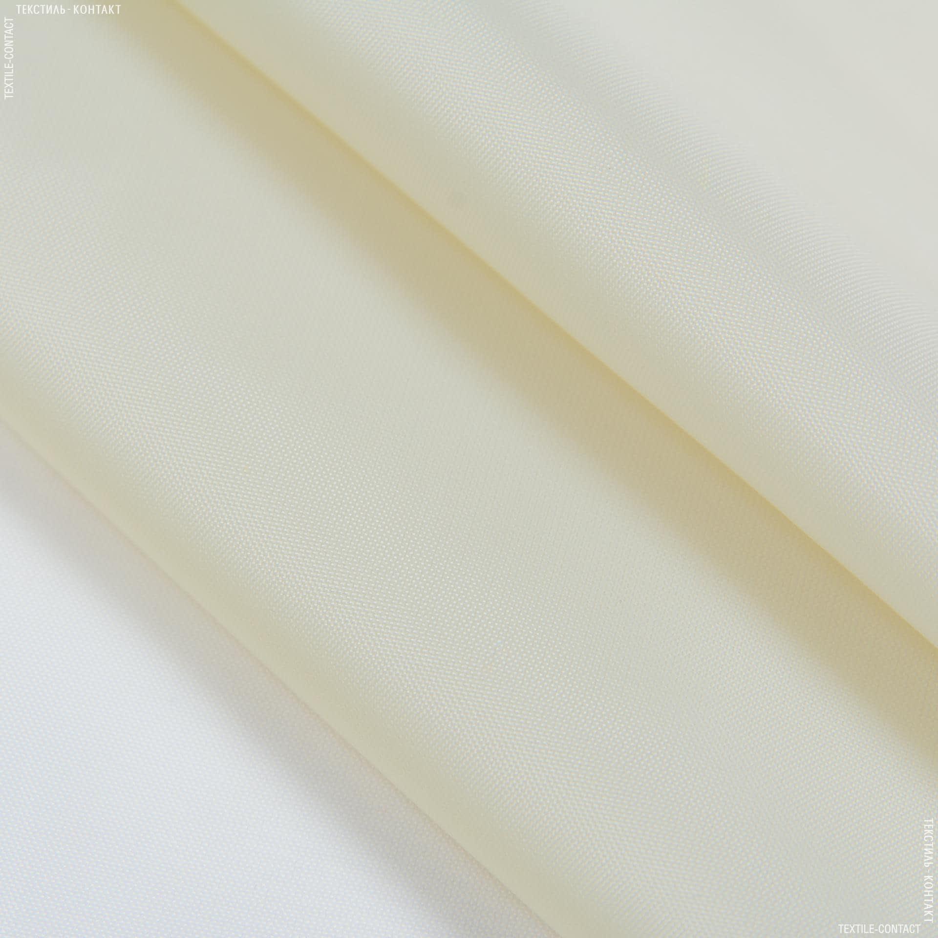 Тканини підкладкова тканина - Підкладка 190т пісочний