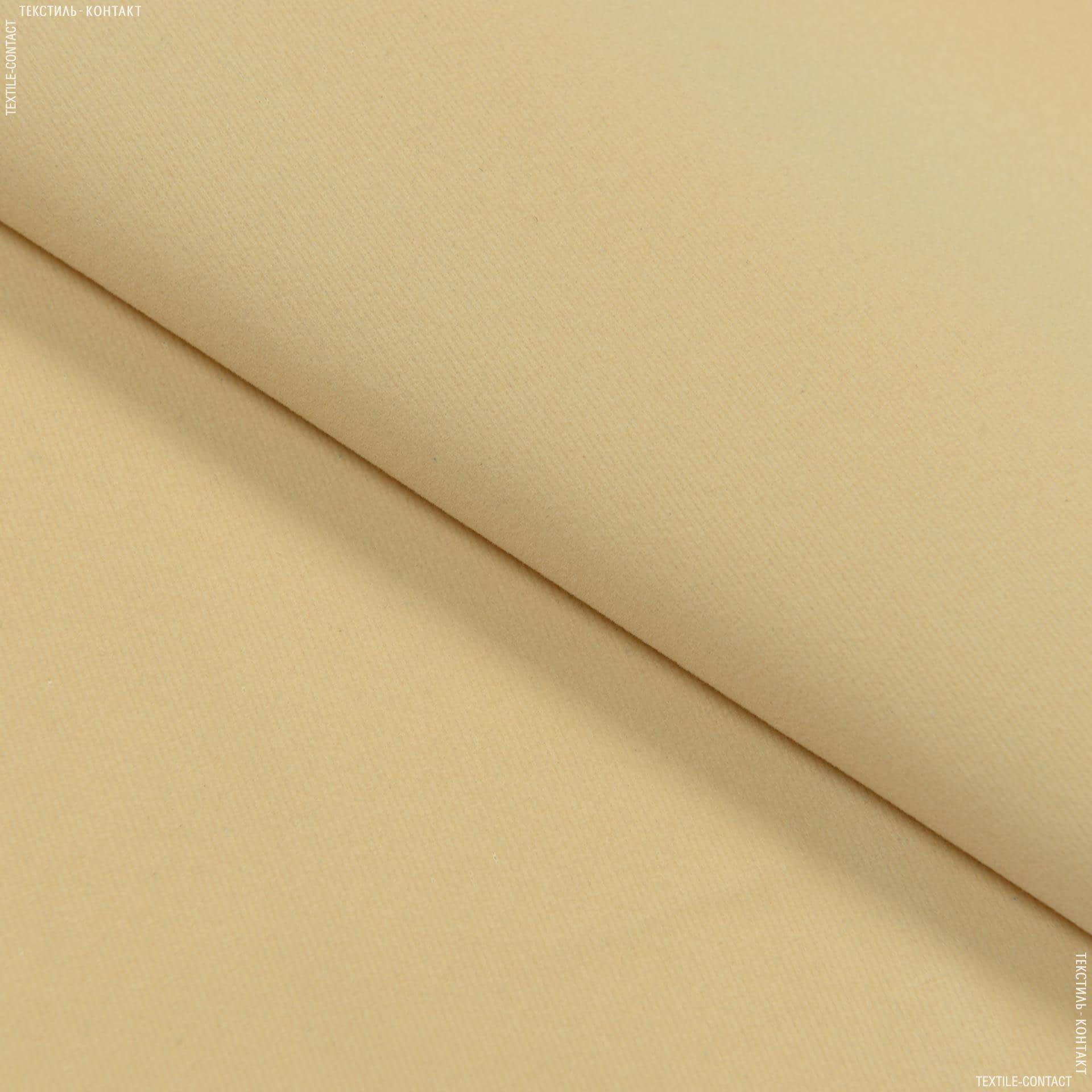 Ткани церковная ткань - Замша искусственная лайт