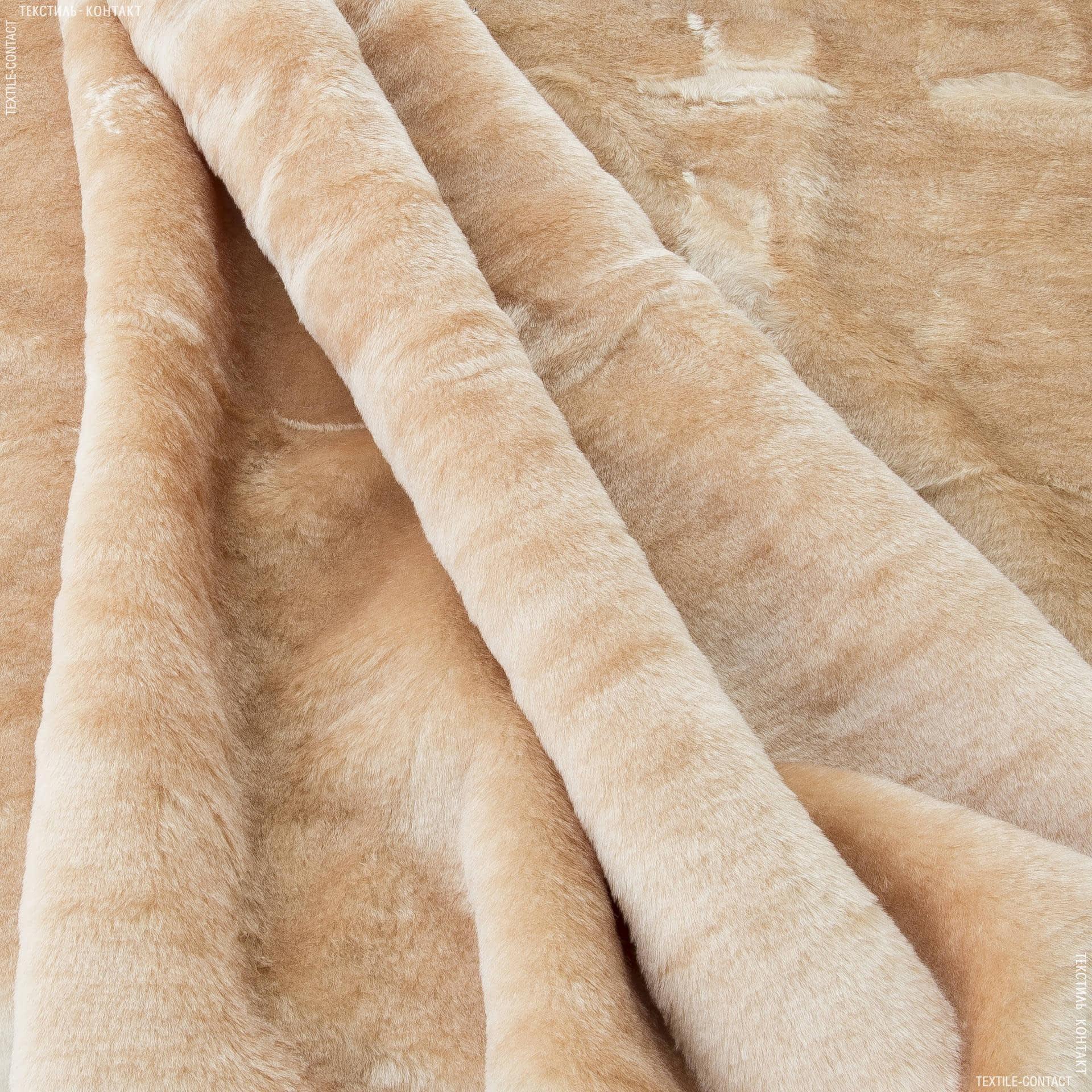 Ткани для верхней одежды - Мех коротковорсовый бежевый