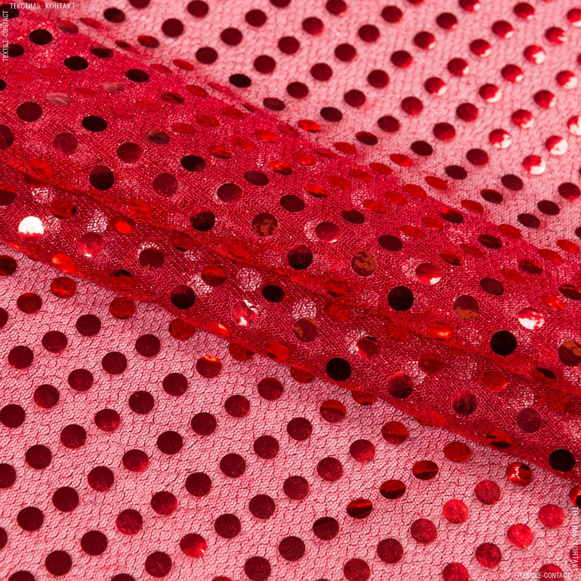 Тканини для суконь - Голограма червоний
