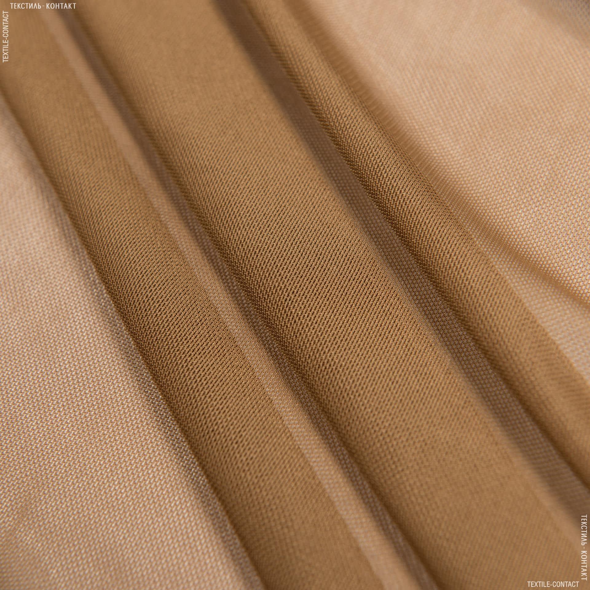Тканини для дитячого одягу - Сітка стрейч коричневий