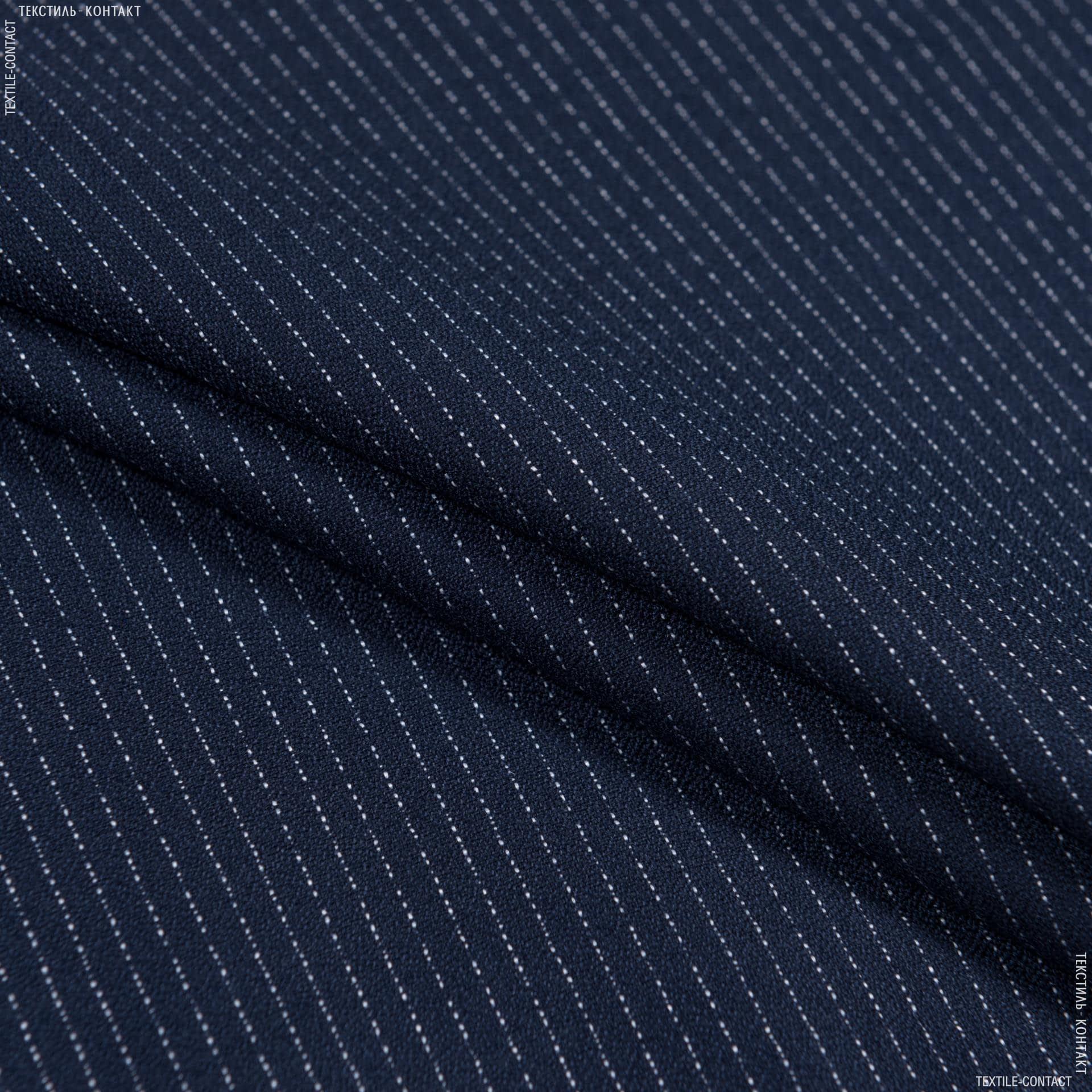 Тканини для костюмів - Костюмний креп