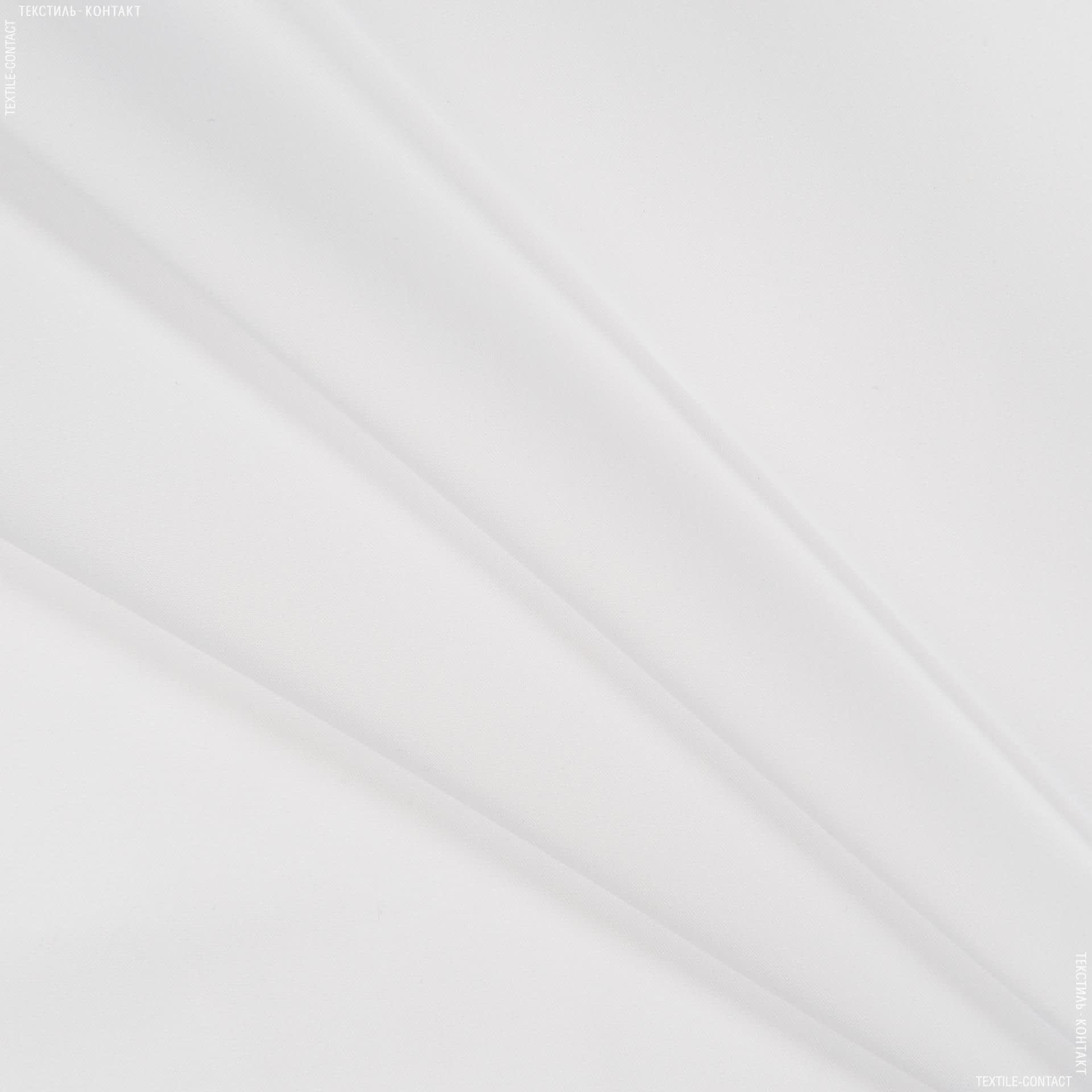 Ткани для верхней одежды - Плащевая (микрофайбр) белый