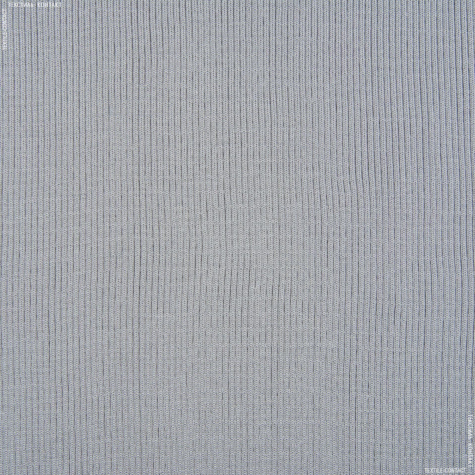Ткани ластичные - Ластик- манжет 2х2  40см х 2 светло-серый