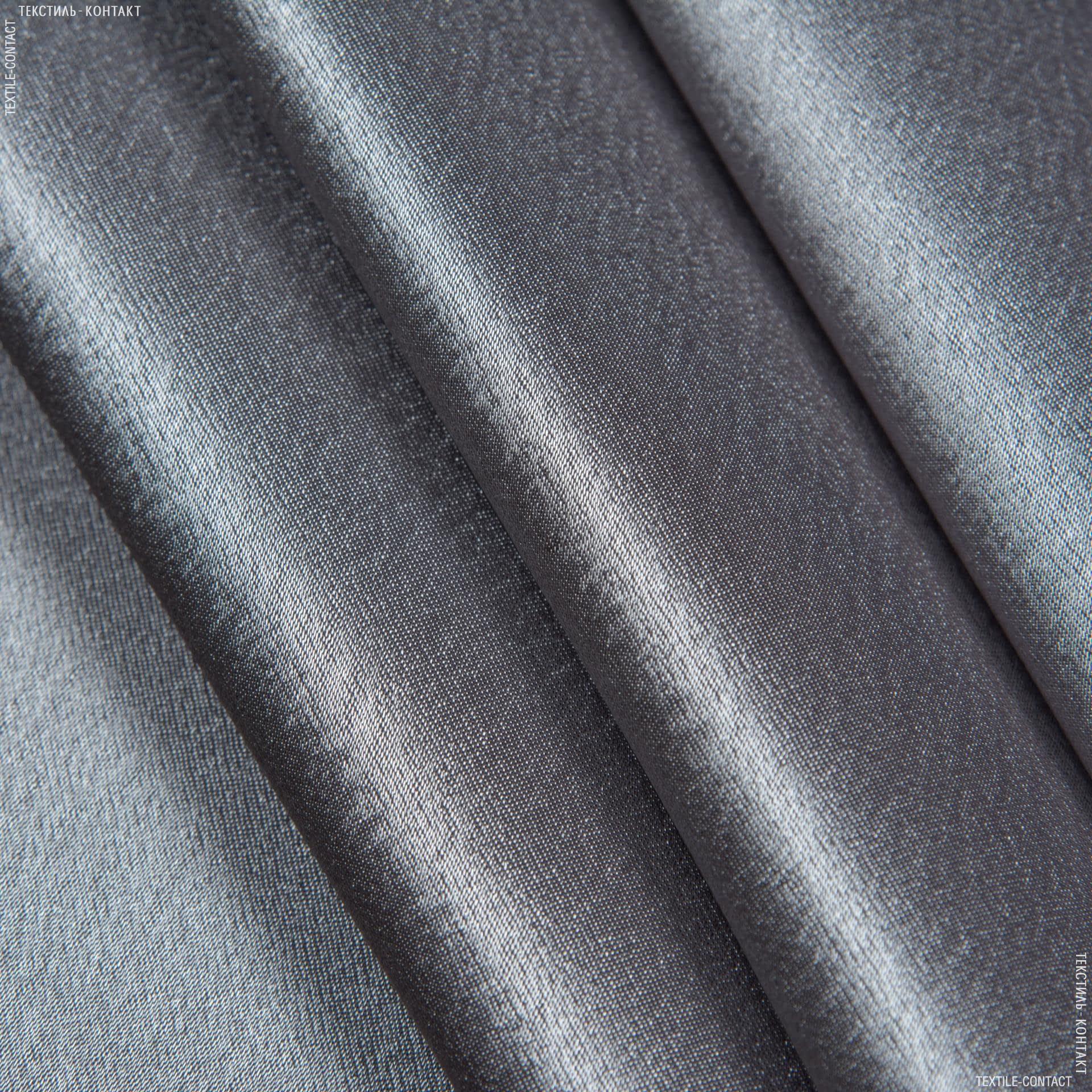 Ткани для банкетных и фуршетных юбок - Креп-сатин стальной