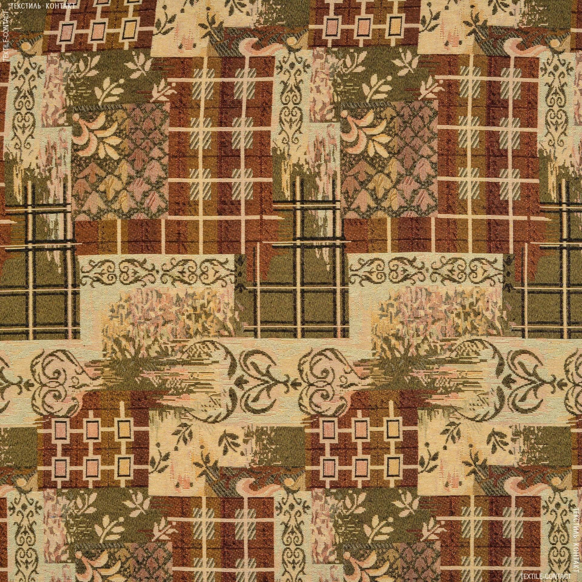 Ткани для верхней одежды - Гобелен городок