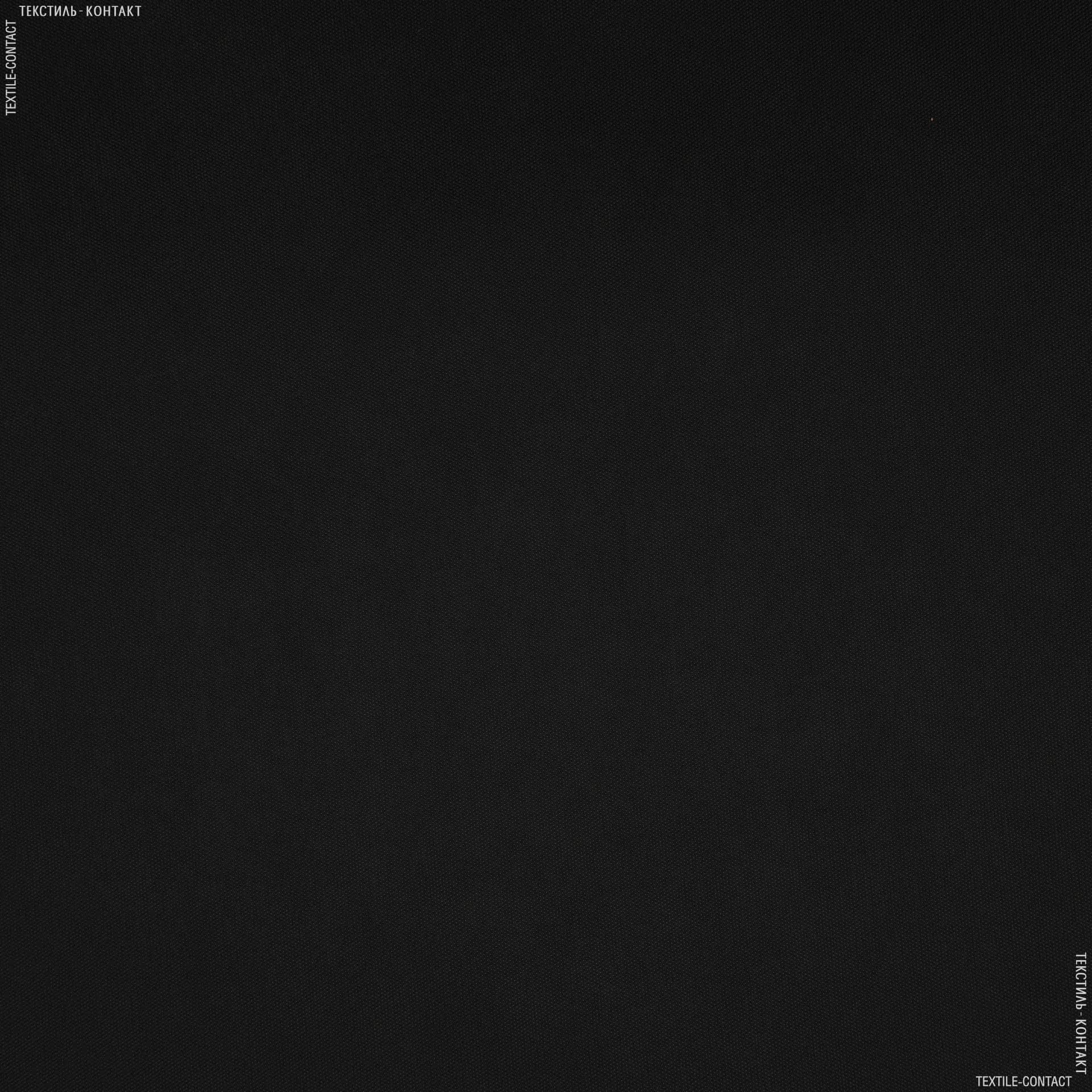 Ткани для костюмов - Спанбонд 100g  черный