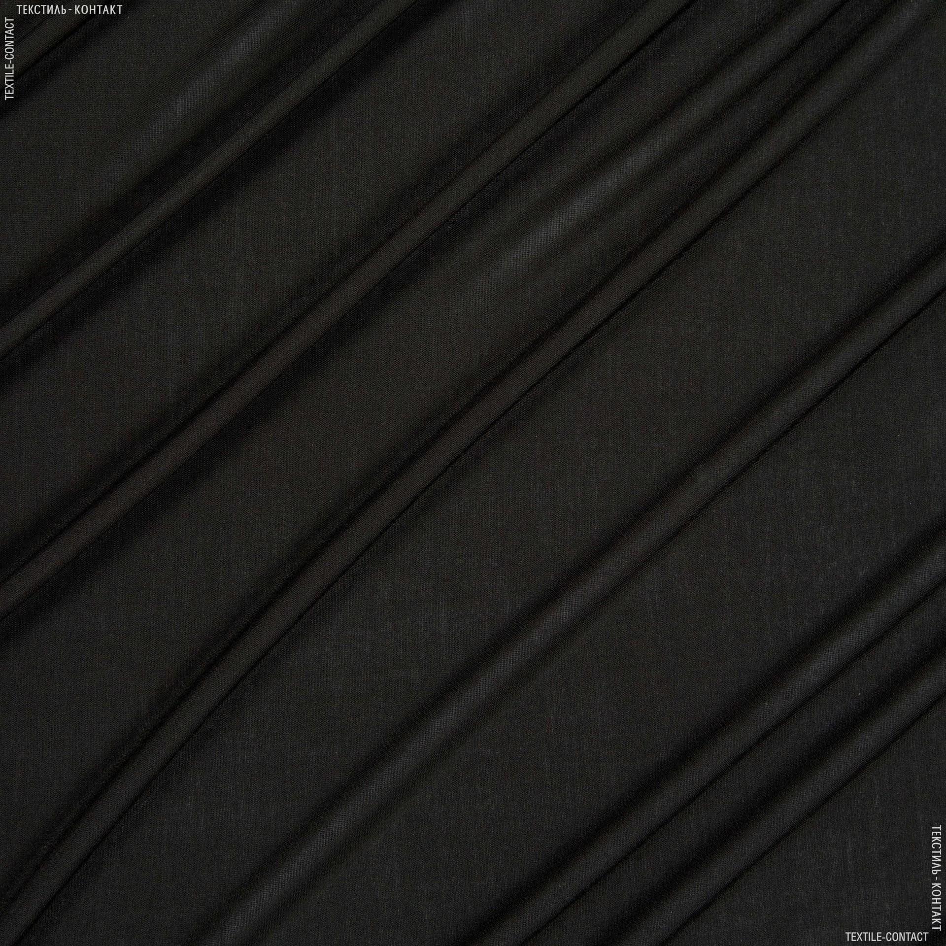 Ткани для платьев - Трикотаж масло черный