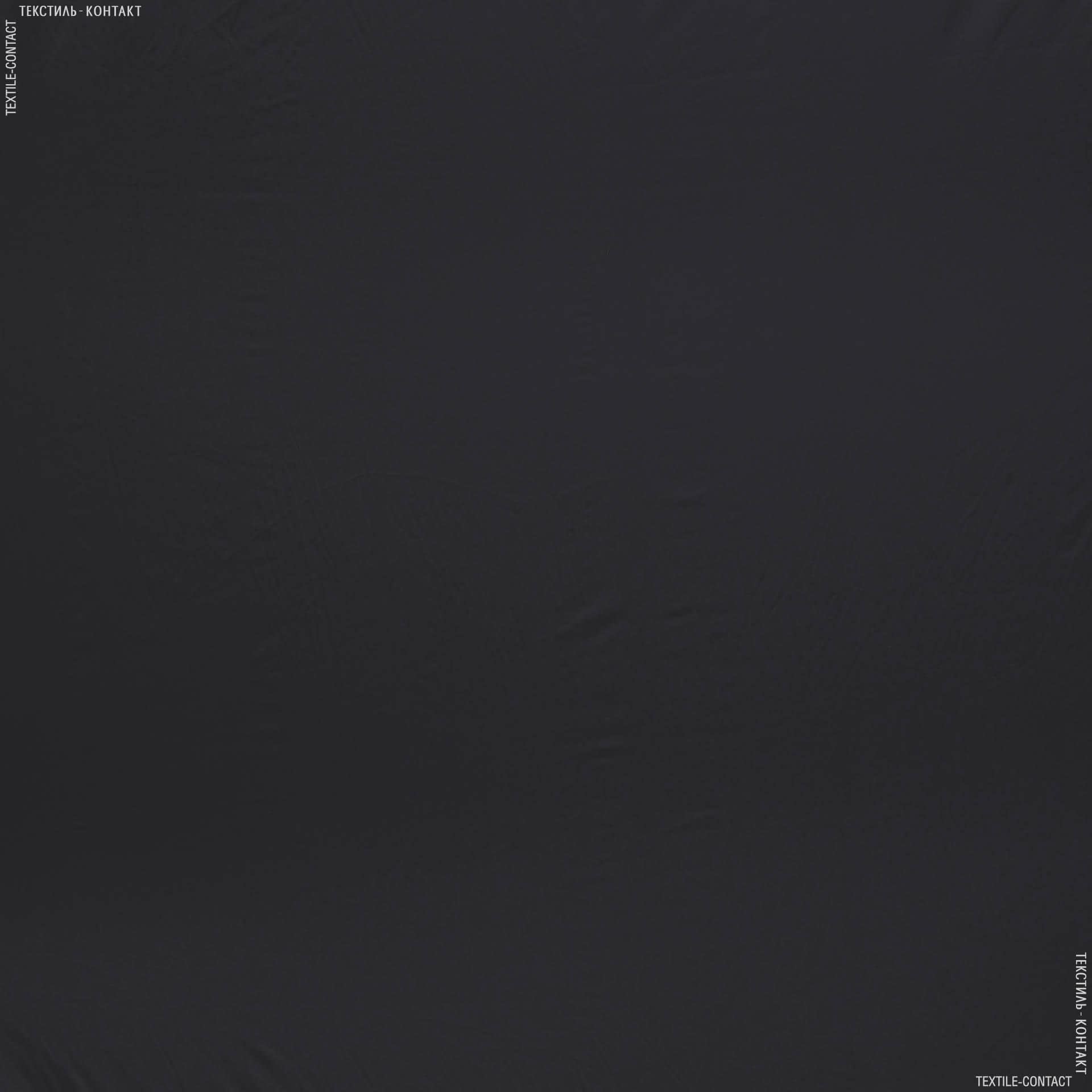 Ткани для палаток - Плащевая лаке нейлон черный