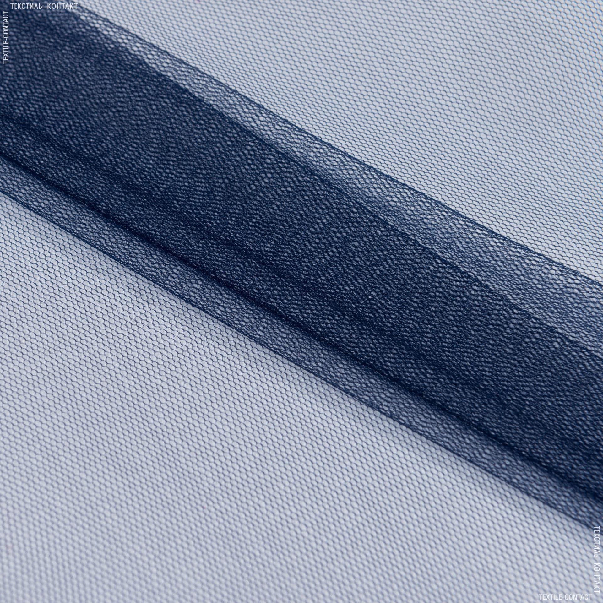 Ткани для блузок - Фатин мягкий темно-синий