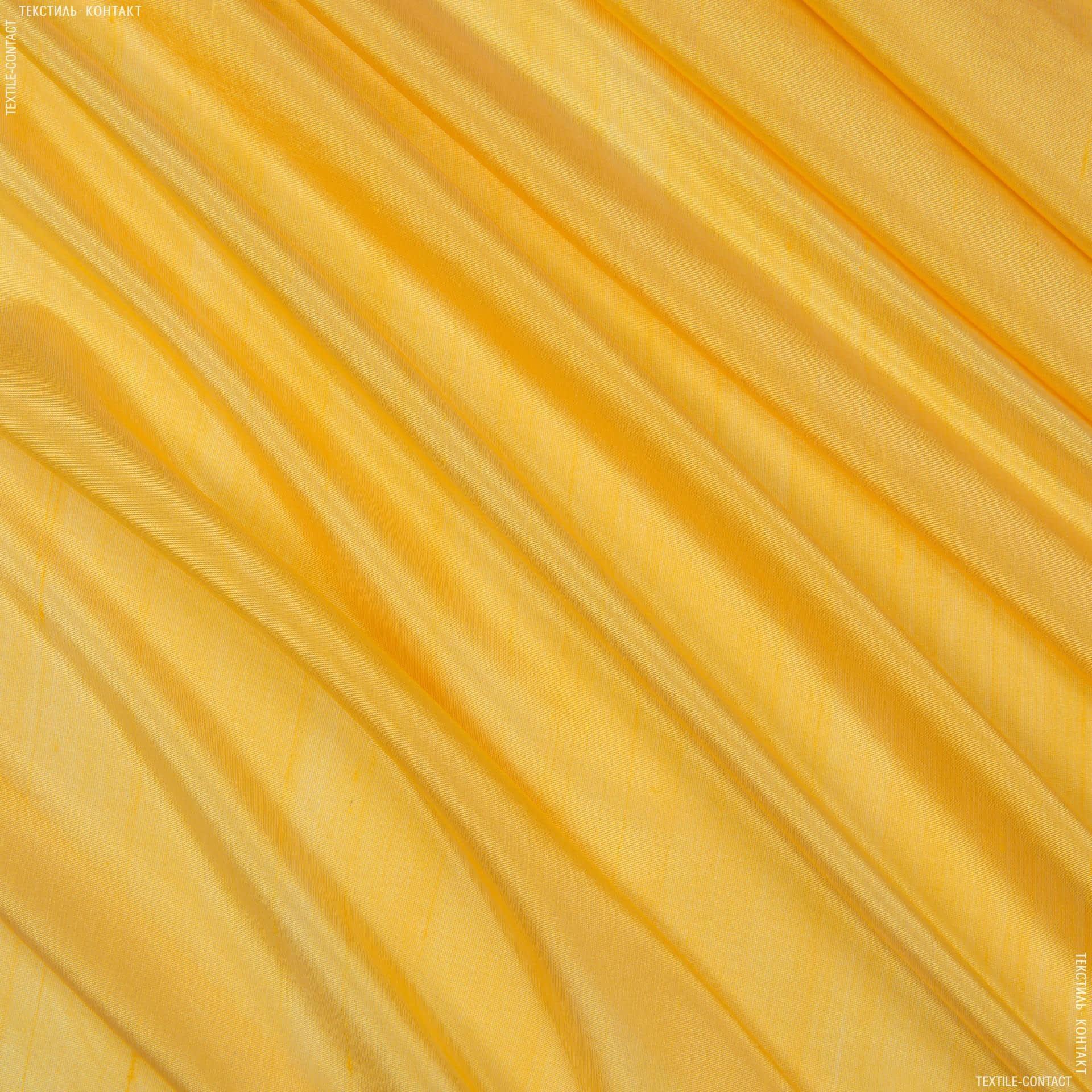 Ткани для портьер - Тафта Силк желтый