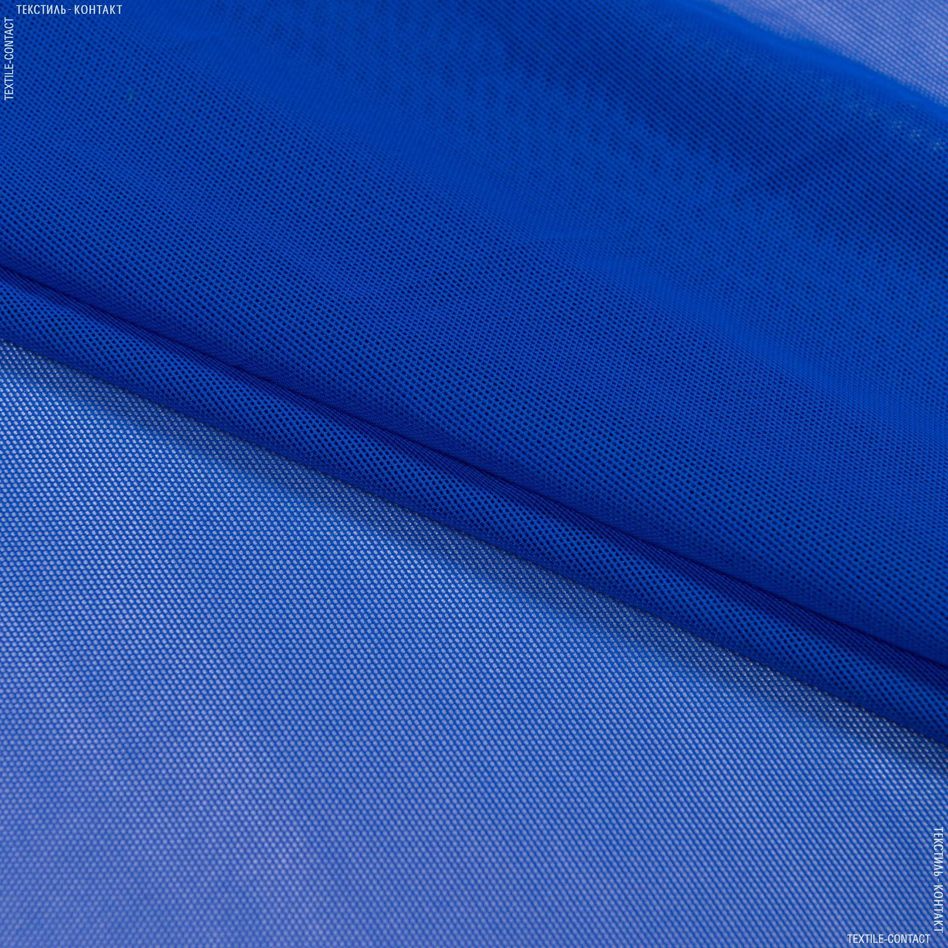 Ткани для спортивной одежды - Сетка стрейч электрик