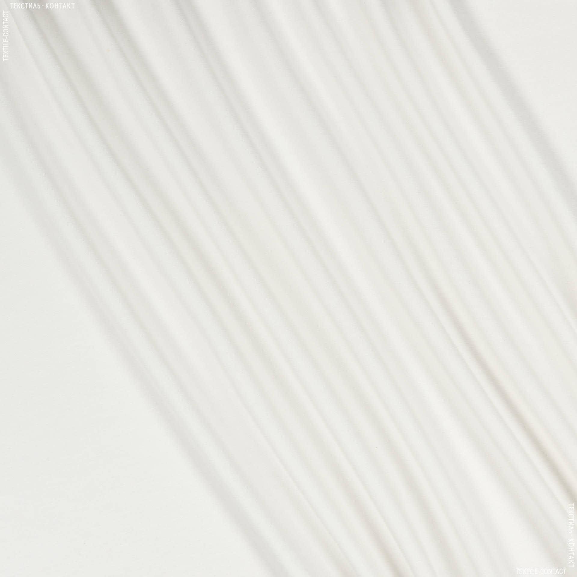 Ткани для брюк - Трикотаж джерси белый