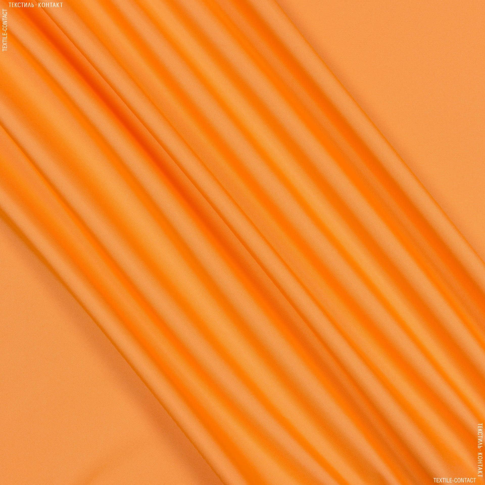 Ткани для палаток - Оксфорд-215 абрикосовый