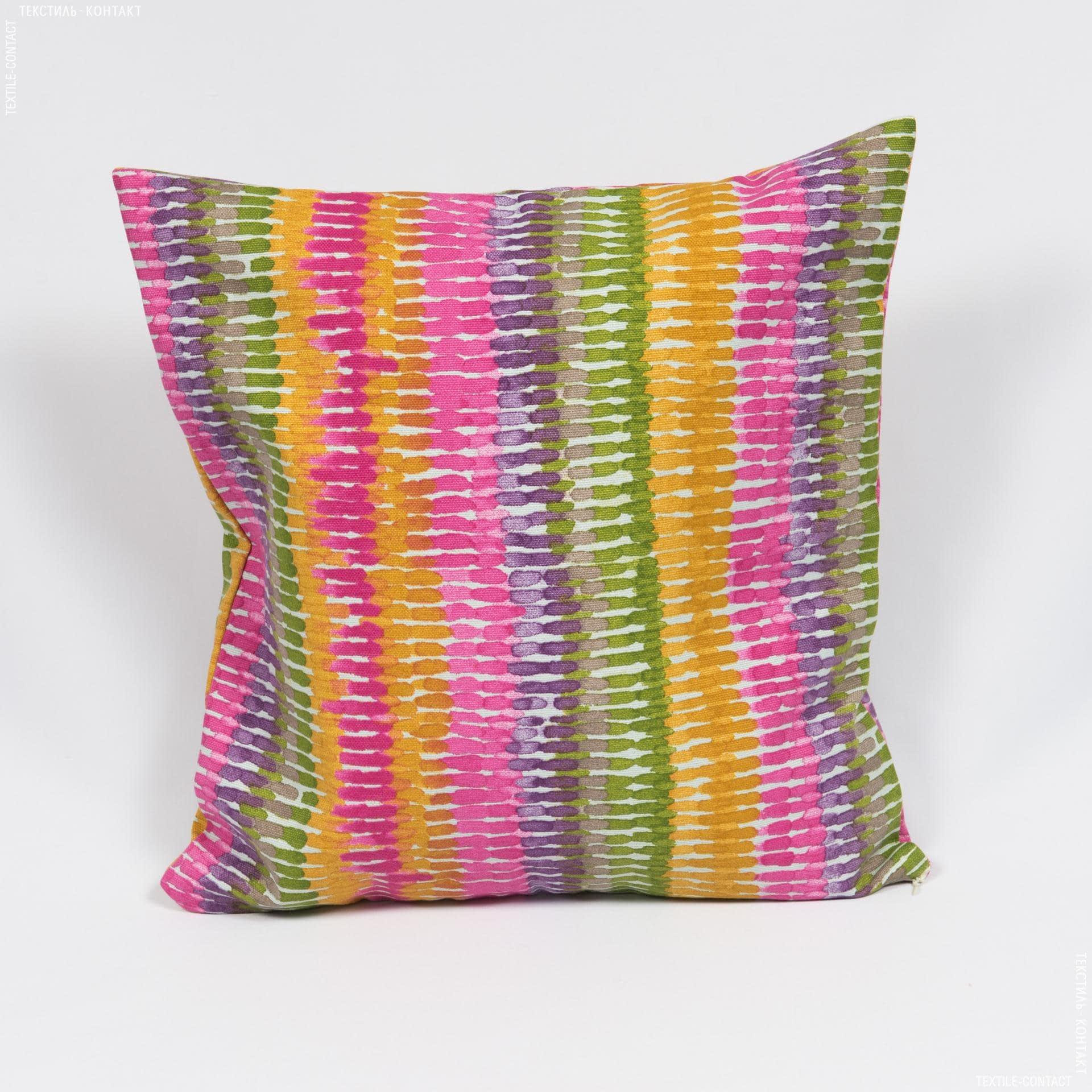 Ткани наволочки на декоративные  подушки - Чехол на декоративную подушку Ибра  45х45 см (148946)