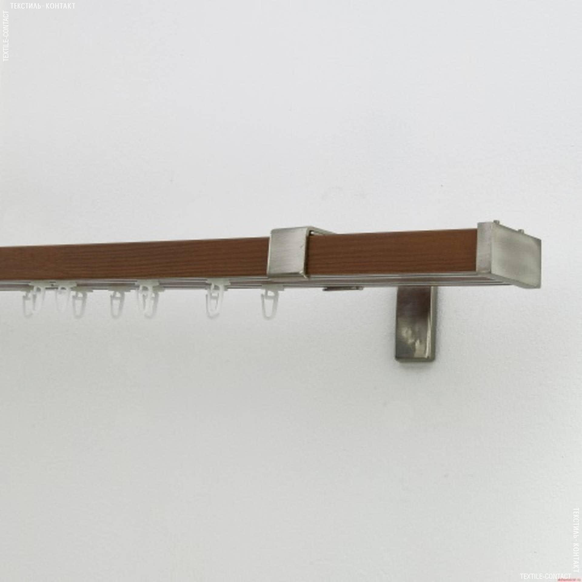Тканини карнизи - КАРНИЗ КВАДРАТО на 2 ряди СТАЛЬ+ЧЕРЕШНЯ 25мм/160СМ