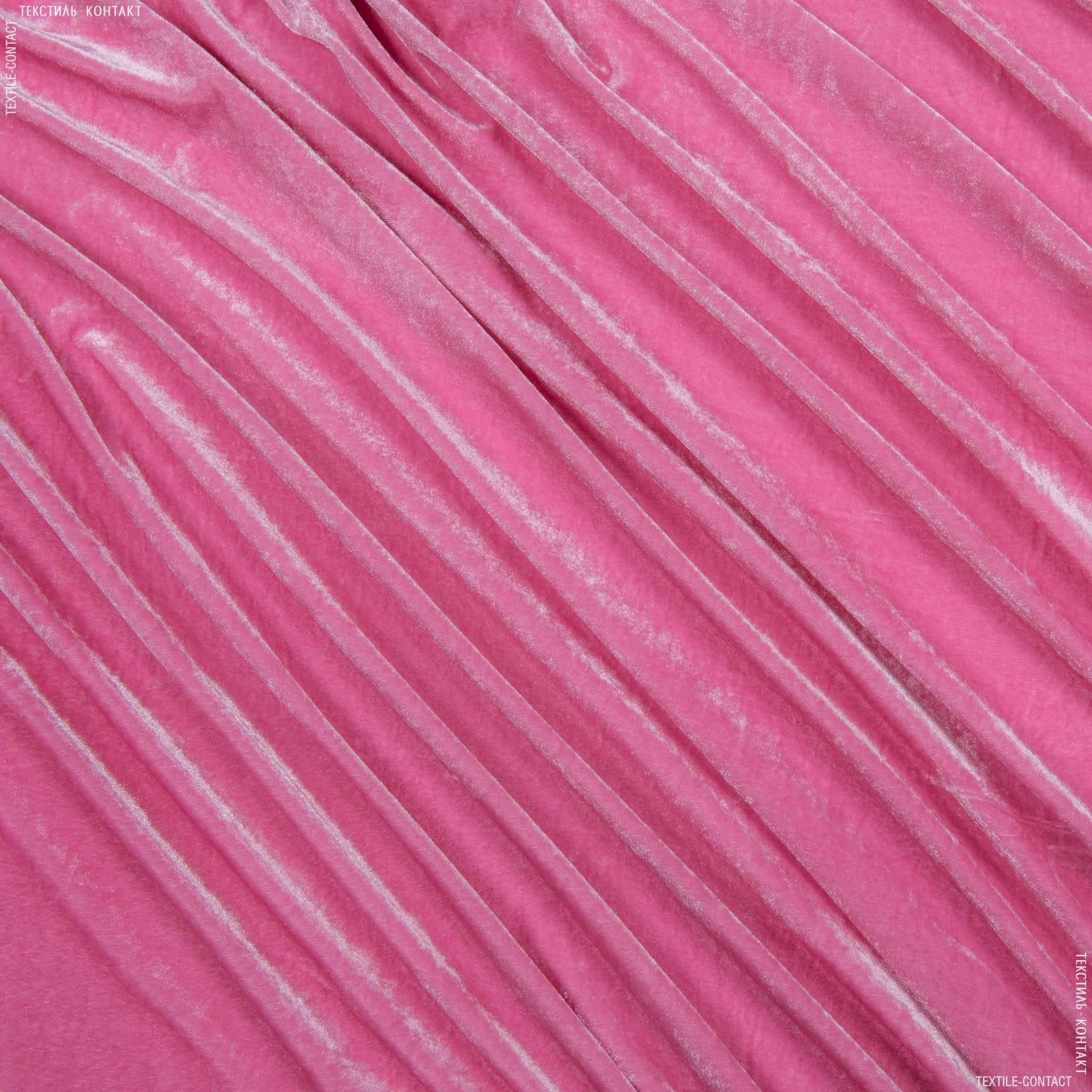 Тканини для суконь - Велюр стрейч рожевий