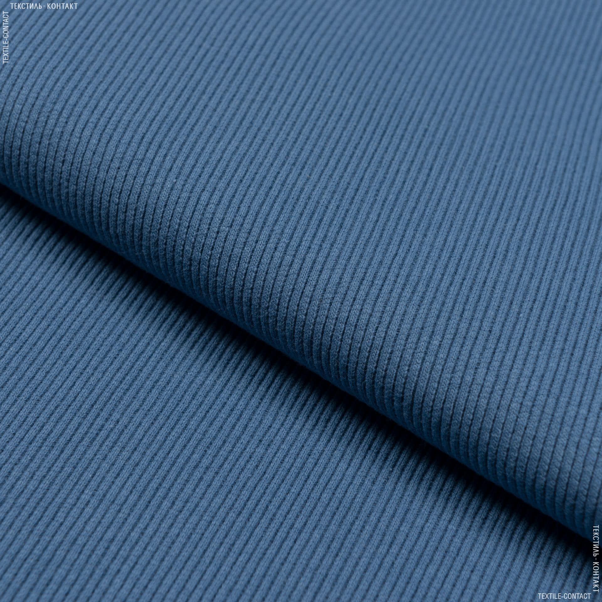 Ткани для платьев - Рибана к футеру 2-нитке 65см*2 индиго